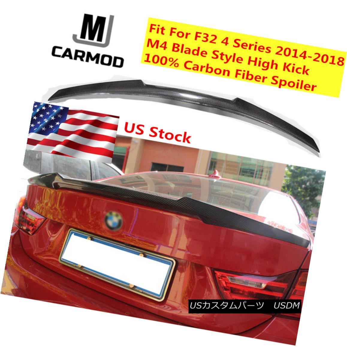 エアロパーツ Carbon Fiber Lip Trunk Spoiler FIT FOR BMW F32 4 SERIES 430i 428i 2014 + M4 TYPE カーボンファイバーリップトランク・スポイラーBMW F32 4シリーズ430i 428i 2014 + M4 TYPE