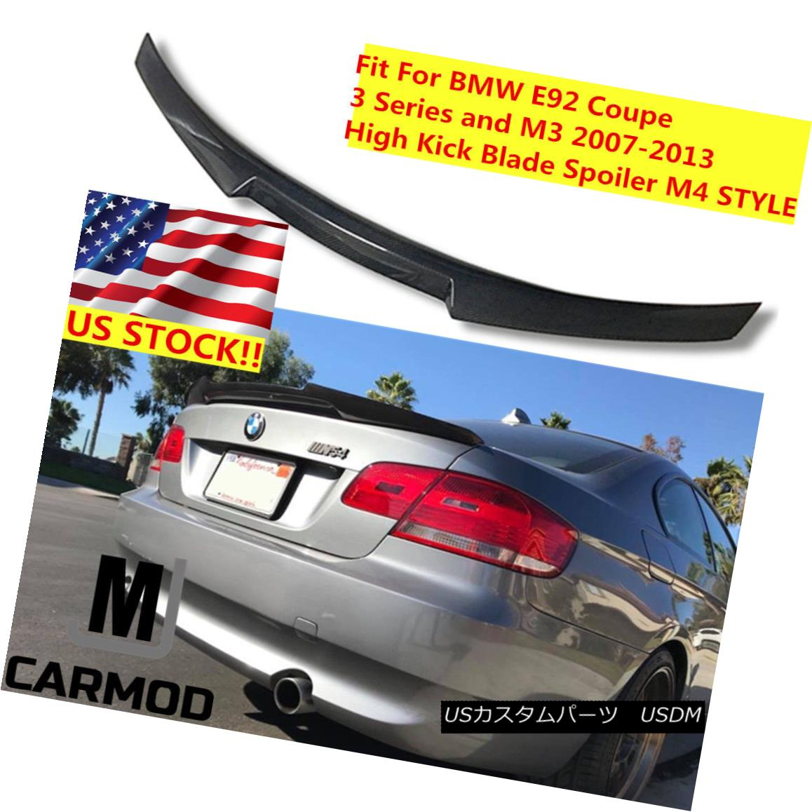 エアロパーツ US Fit For BMW E92 07-13 Coupe Carbon Fiber Rear Trunk Spoiler M4 TYPE HIGH KICK BMW E92用US Fit 07-13クーペ炭素繊維リアトランク・スポイラーM4 TYPE HIGH KICK