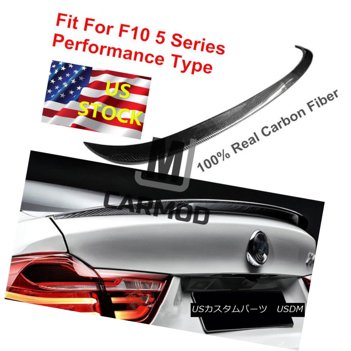 Fit Milan Bolt On Painted Glossy Black Finish ABS Rear Bumper Diffuser