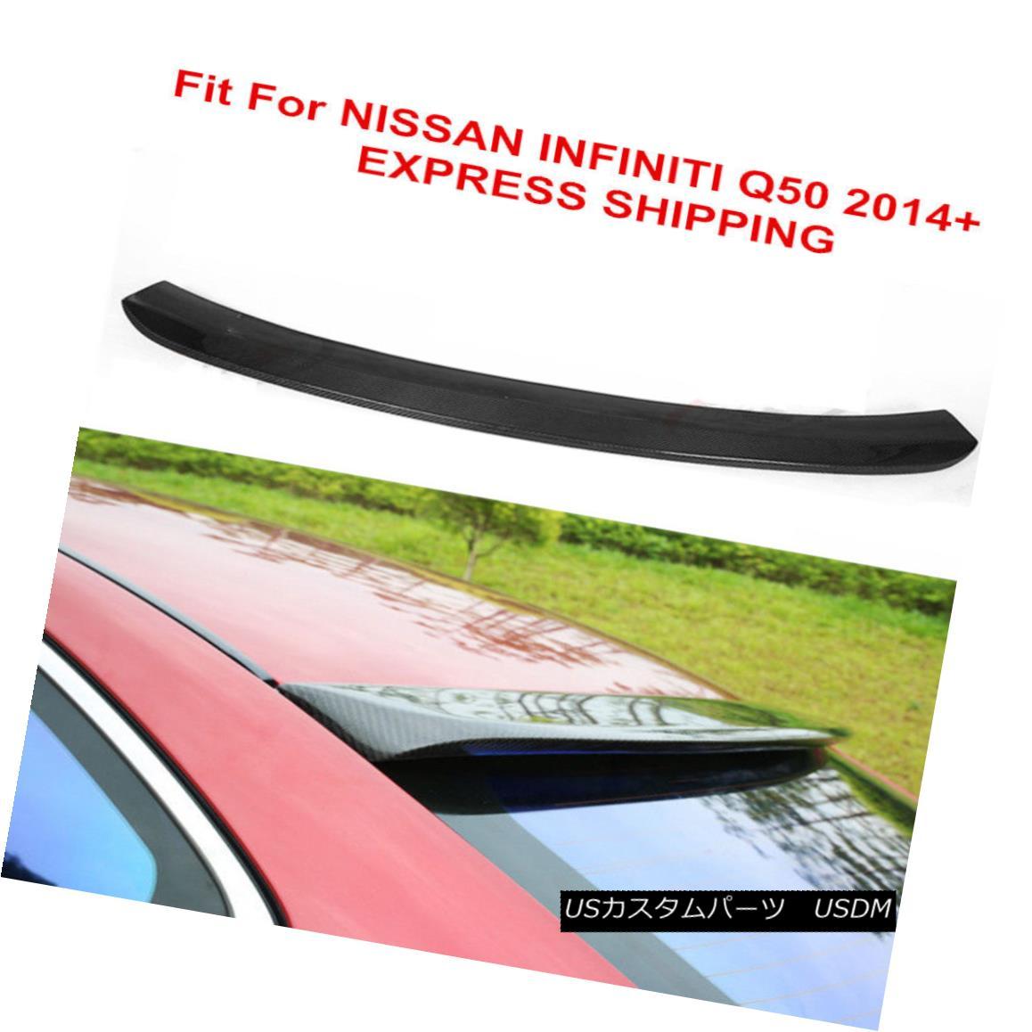 エアロパーツ Fit For Nissan INFINITI Q50 2014-2017 REAL CARBON FIBER REAR LIP ROOF SPOILER 日産にフィットINFINITI Q50 2014-2017リアルカーボンファイバーリアリップルーフィングスポイラー
