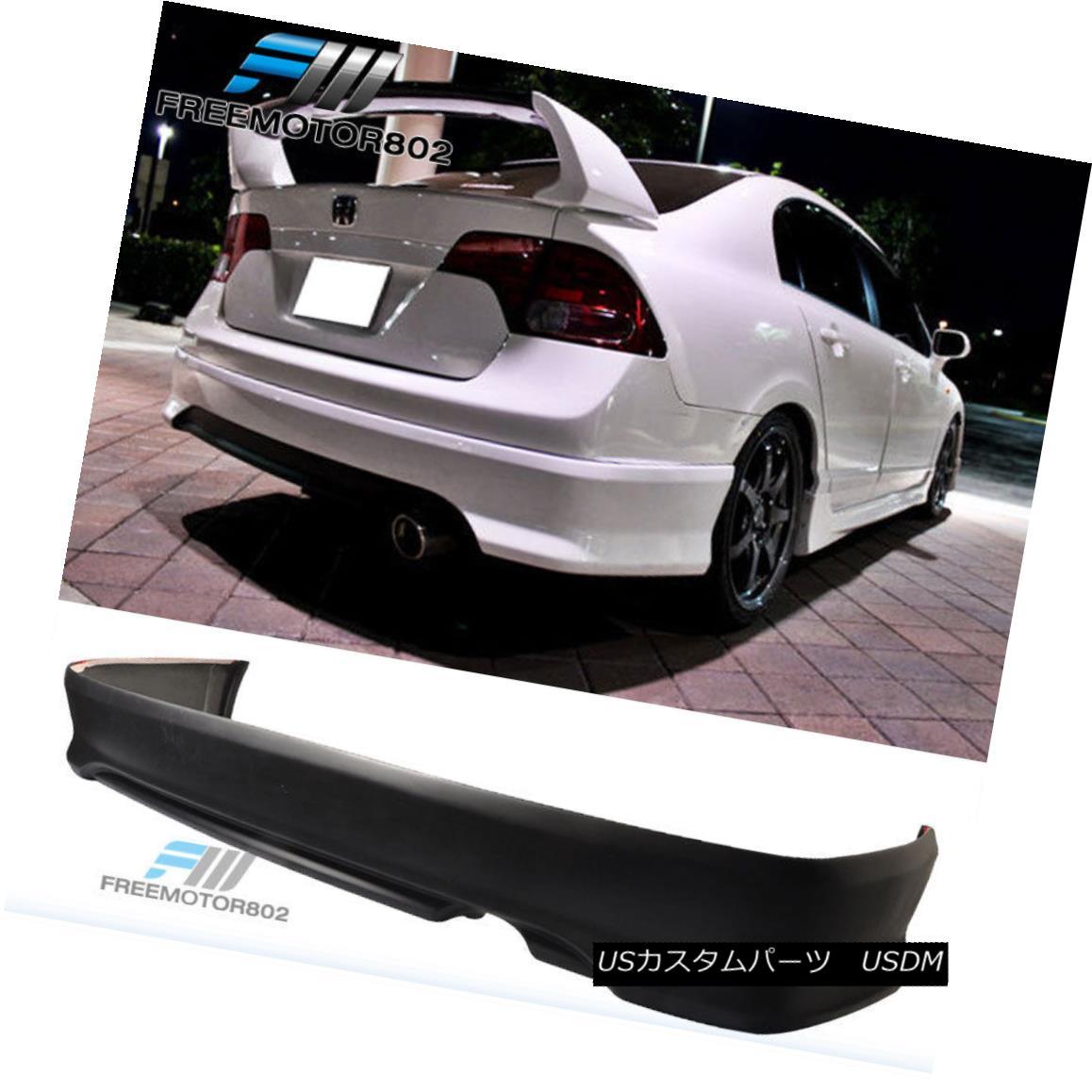 エアロパーツ For 06-11 Honda Civic Sedan HFP Rear Bumper Lip Spoiler PU 06-11ホンダシビックセダンHFPリアバンパーリップスポイラーPU