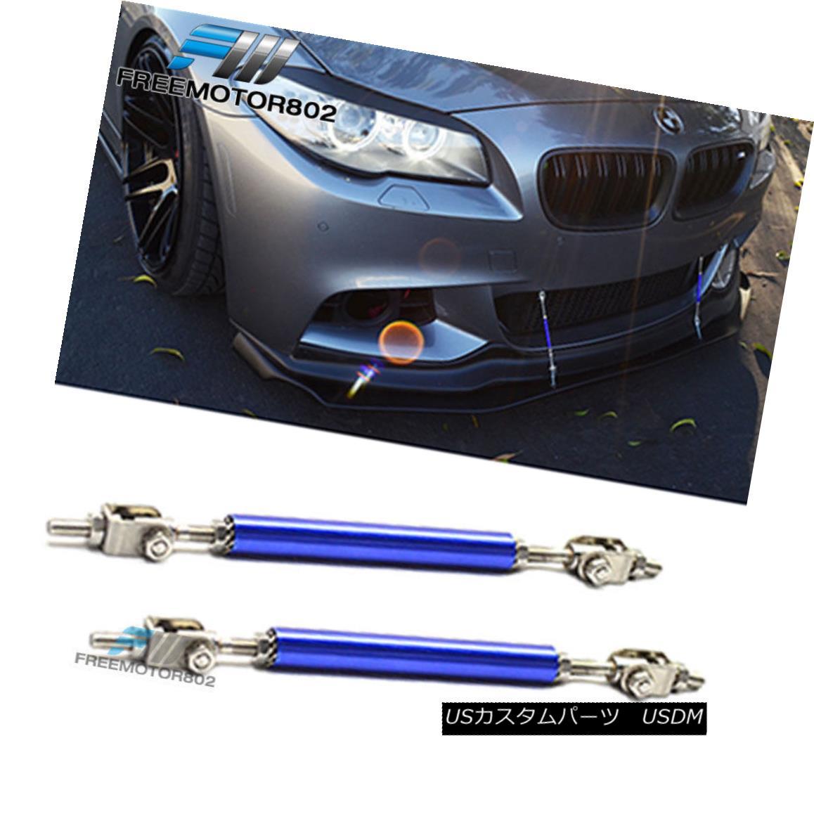 エアロパーツ Front Rear Splitter Lip Spoiler Rod Support Adjustable 5.5-8 Inch Universal フロントリアスプリッターリップスポイラーロッドサポート調節可能5.5-8インチユニバーサル