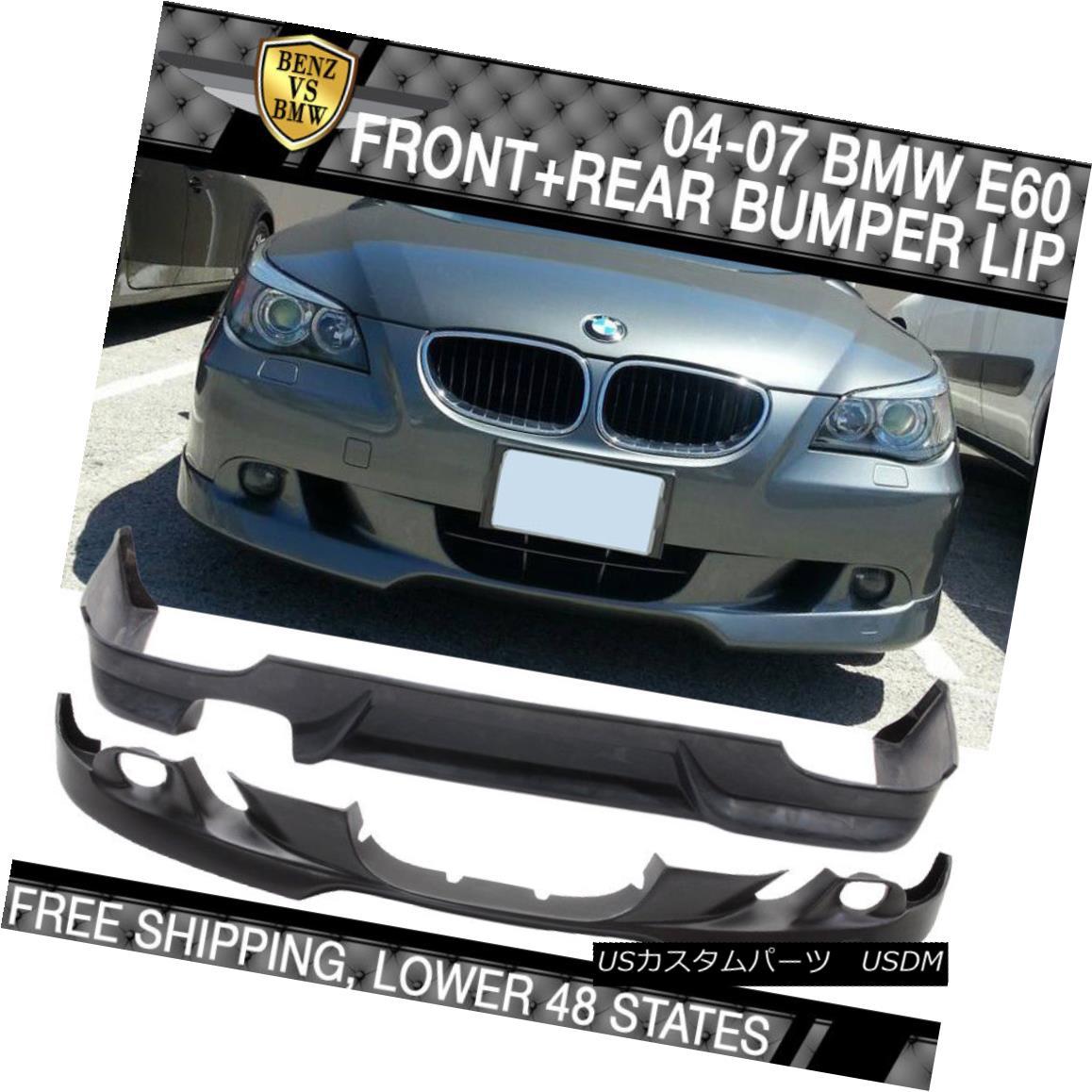 エアロパーツ Fits 04-07 BMW E60 530 540 AC Front + Rear Bumper Lip Spoiler フィット04-07 BMW E60 530 540 ACフロント+リアバンパーリップスポイラー