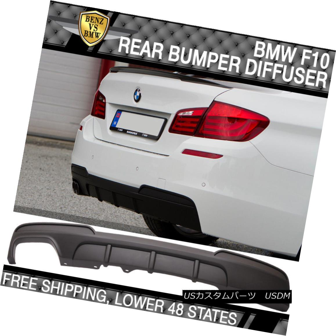 エアロパーツ Fits 11-16 BMW F10 528I M Performance Style Rear Diffuser Single Outlet PP フィット11-16 BMW F10 528I MパフォーマンススタイルリアディフューザーシングルアウトレットPP