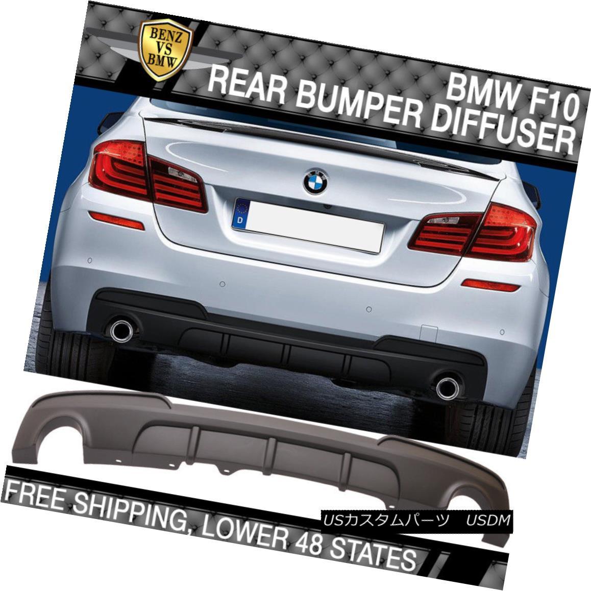 エアロパーツ Fits 11-16 BMW F10 535I MP Style PP Rear Diffuser Twin Outlet フィット11-16 BMW F10 535I MPスタイルPPリアディフューザーツインアウトレット