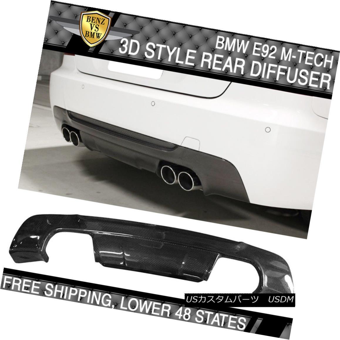 エアロパーツ Rear Fits 07-13 BMW E92 Carbon 3 Series M-Tech M E92 Sport 3D Style Rear Diffuser Carbon Fiber フィット07-13 BMW E92 3シリーズM-Tech Mスポーツ3Dスタイルリアディフューザーカーボンファイバー, 札幌スポーツ館:d509b177 --- officewill.xsrv.jp