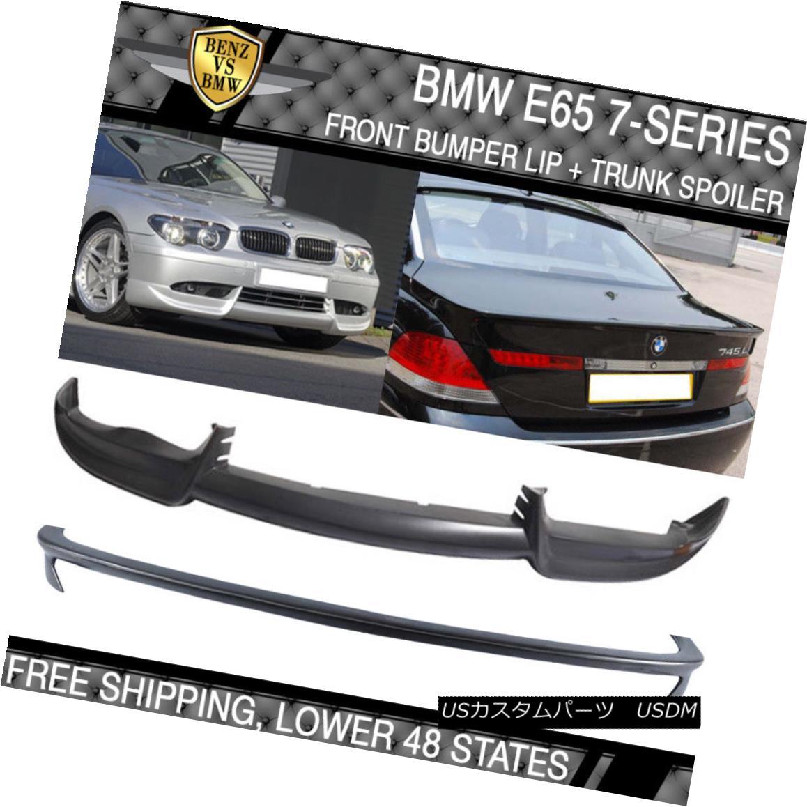 エアロパーツ Fits 02-05 BMW E65 745 750 7-Serie AC-S PU Front Bumper Lip + Trunk Spoiler フィット02-05 BMW E65 745 750 7-セリエAC-S PUフロントバンパーリップ+トランク・スポイラー