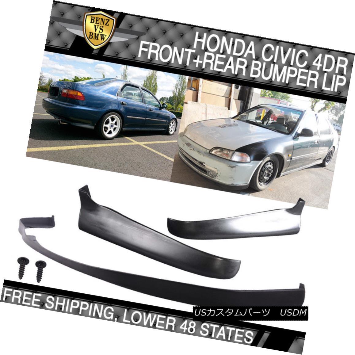 エアロパーツ Fits 92-95 Civic EG SIR Front Bumper Spoiler + 2PC Rear Lip Valance Spats フィット92-95シビックEG SIRフロントバンパースポイラー+ 2PCリアリップバランススパッツ