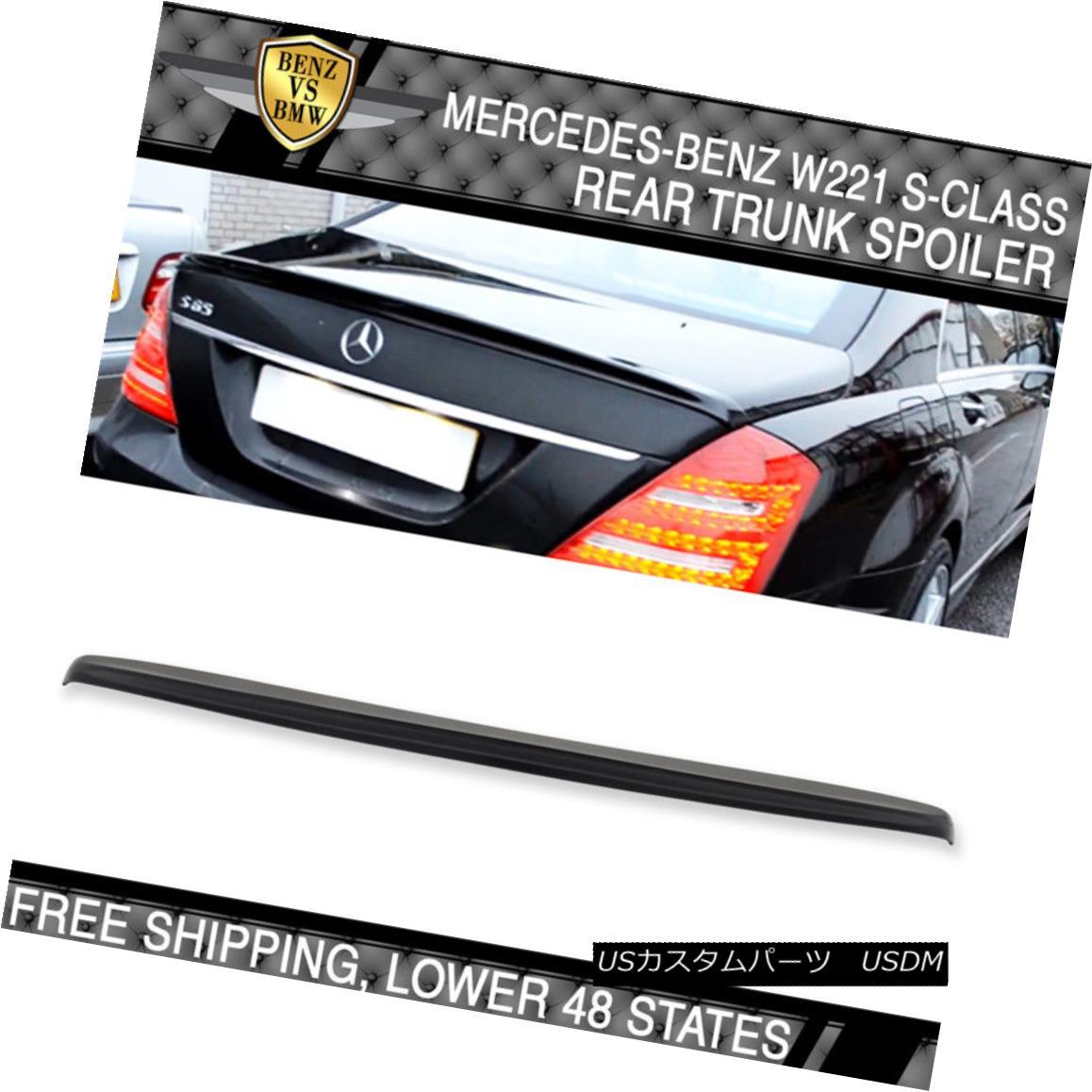 エアロパーツ 07-13 Benz S Class W221 4Dr Sedan AMG Style Unpainted ABS Trunk Spoiler 07-13ベンツSクラスW221 4DrセダンAMGスタイル無塗装ABSトランク・スポイラー