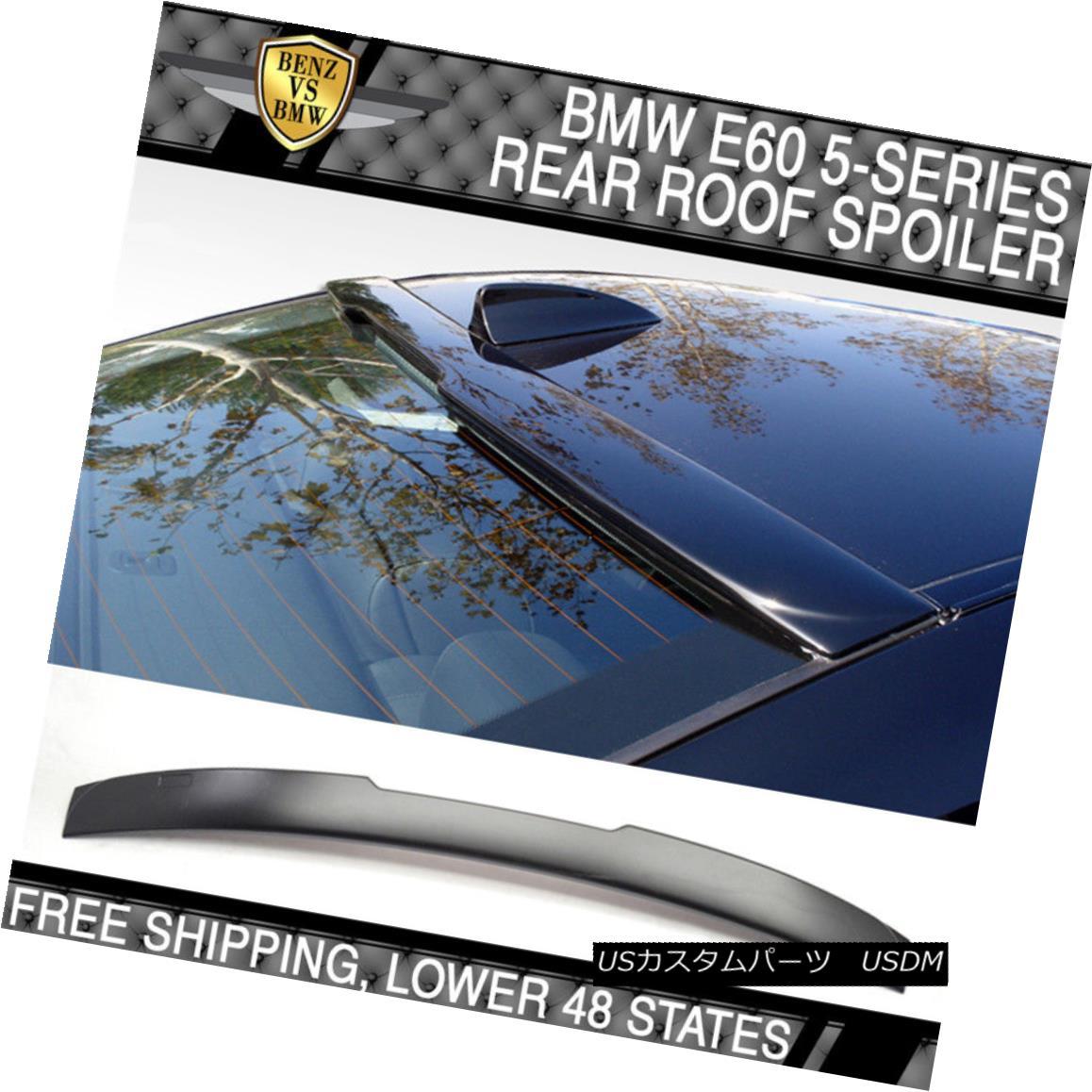 エアロパーツ 04-09 BMW E60 5-Series 525i 530i AC-S Style ABS Rear Roof Spoiler Wing 04-09 BMW E60 5シリーズ525i 530i AC-SスタイルABSリアルーフスポイラーウイング