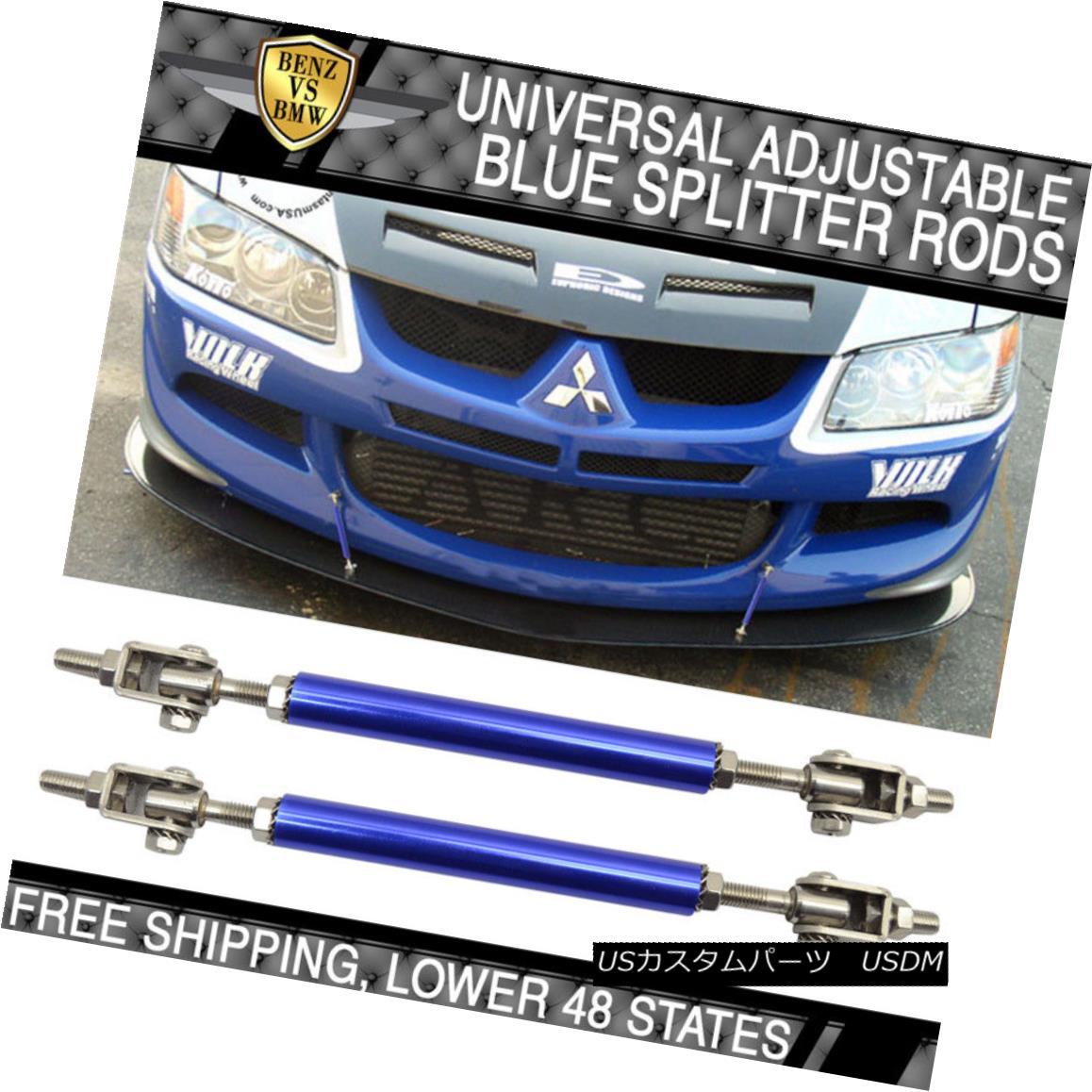 エアロパーツ Blue Front Rear Frame Bumper Protector Rod Splitter Strut Tie Bars 140mm-200mm ブルーフロントリアフレームバンパープロテクターロッドスプリッターストラットタイバー140mm?200mm