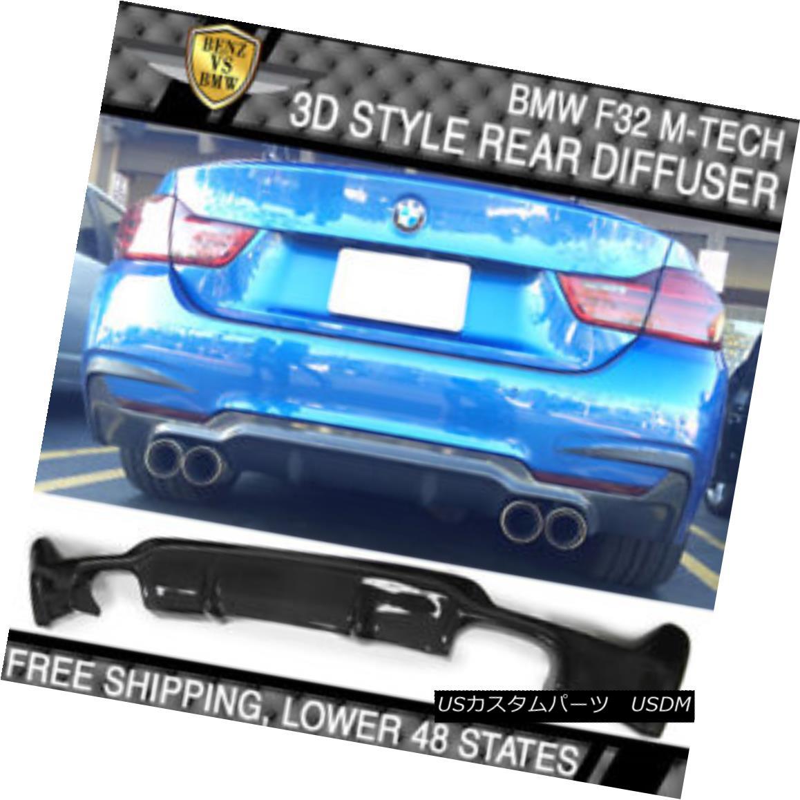 エアロパーツ Fits 14-16 BMW F32 F33 4-Series 3D Type Carbon Fiber CF Diffuser Bumper Lip フィット14-16 BMW F32 F33 4シリーズ3Dタイプ炭素繊維CFディフューザーバンパーリップ