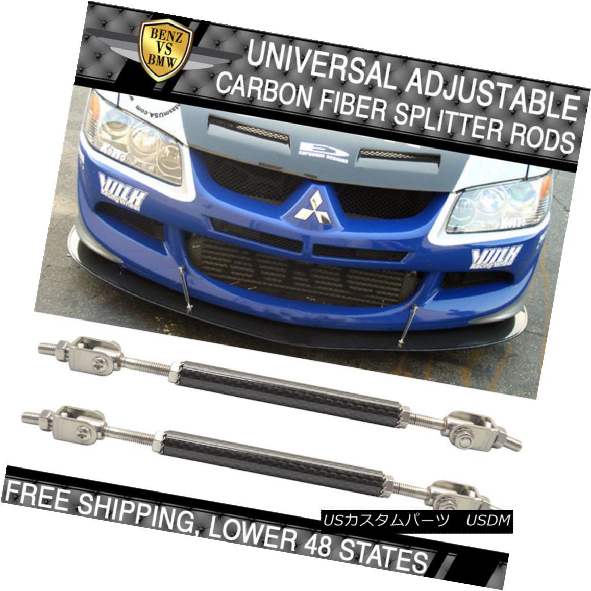 エアロパーツ Carbon Fiber Front Rear Frame Protector Rod Splitter Strut Tie Bars 140mm-200mm カーボンファイバーフロントリアフレームプロテクターロッドスプリッターストラットタイバー140mm?200mm