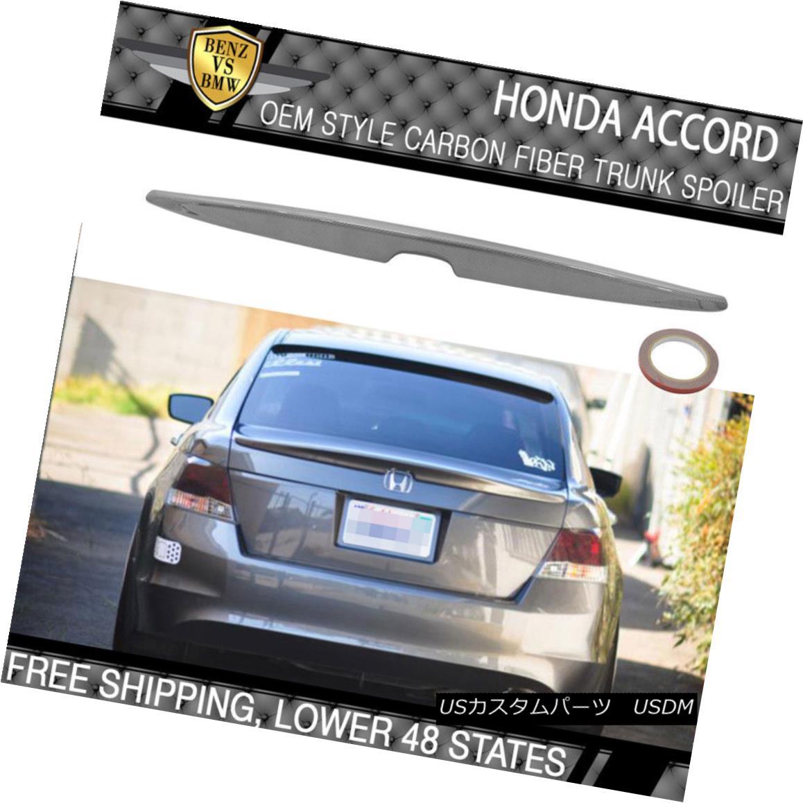 エアロパーツ 2008-2012 Honda Accord Sedan 4D 4DR JDM OE Matte Carbon Fiber CF Trunk Spoiler 2008 - 2012年ホンダアコードセダン4D 4DR JDM OEマットカーボンファイバーCFトランク・スポイラー