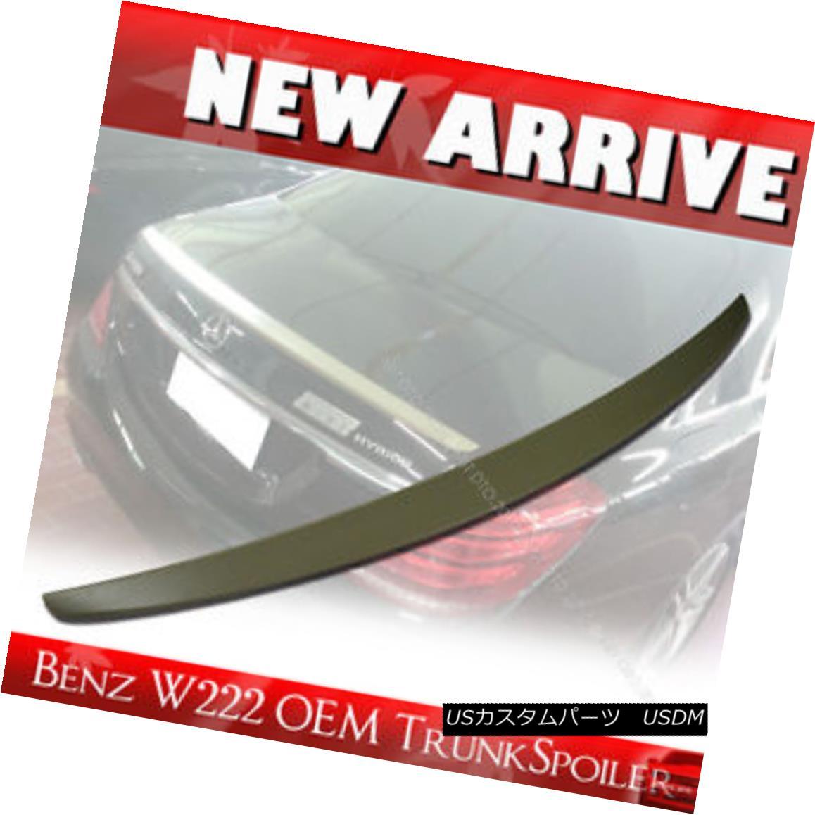 エアロパーツ Unpainted OE Trunk Spoiler For Mercedes Benz S Class W222 S500 S550 Sedan ABS § メルセデスベンツSクラスW222 S500 S550セダンABS用未塗装OEトランク・スポイラー