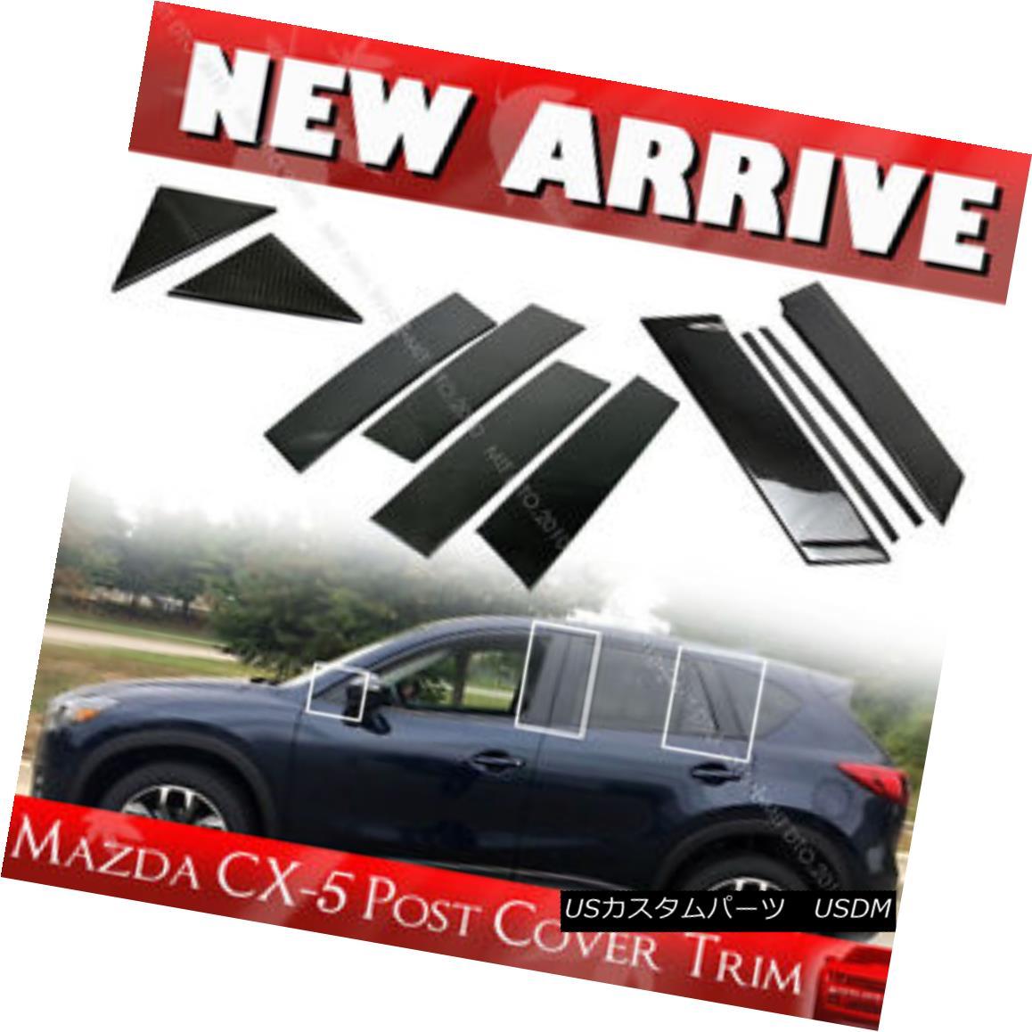 エアロパーツ Carbon For Mazda CX-5 Hatchback Side Pillar Post Cover Trim 13 14 15 16 カーボンマツダCX-5ハッチバックサイドピラーポストカバートリム13 14 15 16