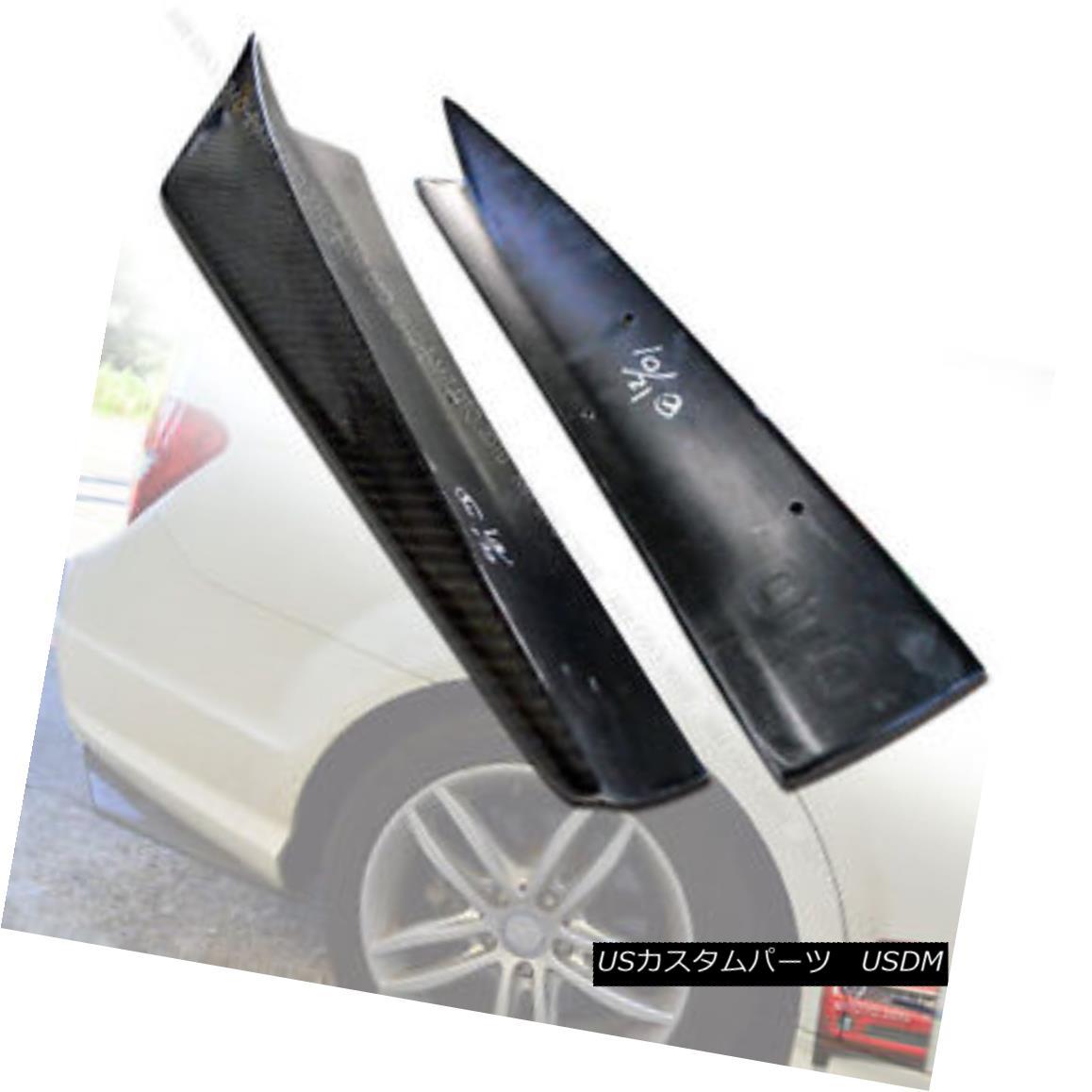 エアロパーツ Carbon MERCEDES BENZ W204 LCI Rear Side Skirt Bumper Extensions カーボンメルセデスベンツW204 LCIリアスカートバンパーエクステンション