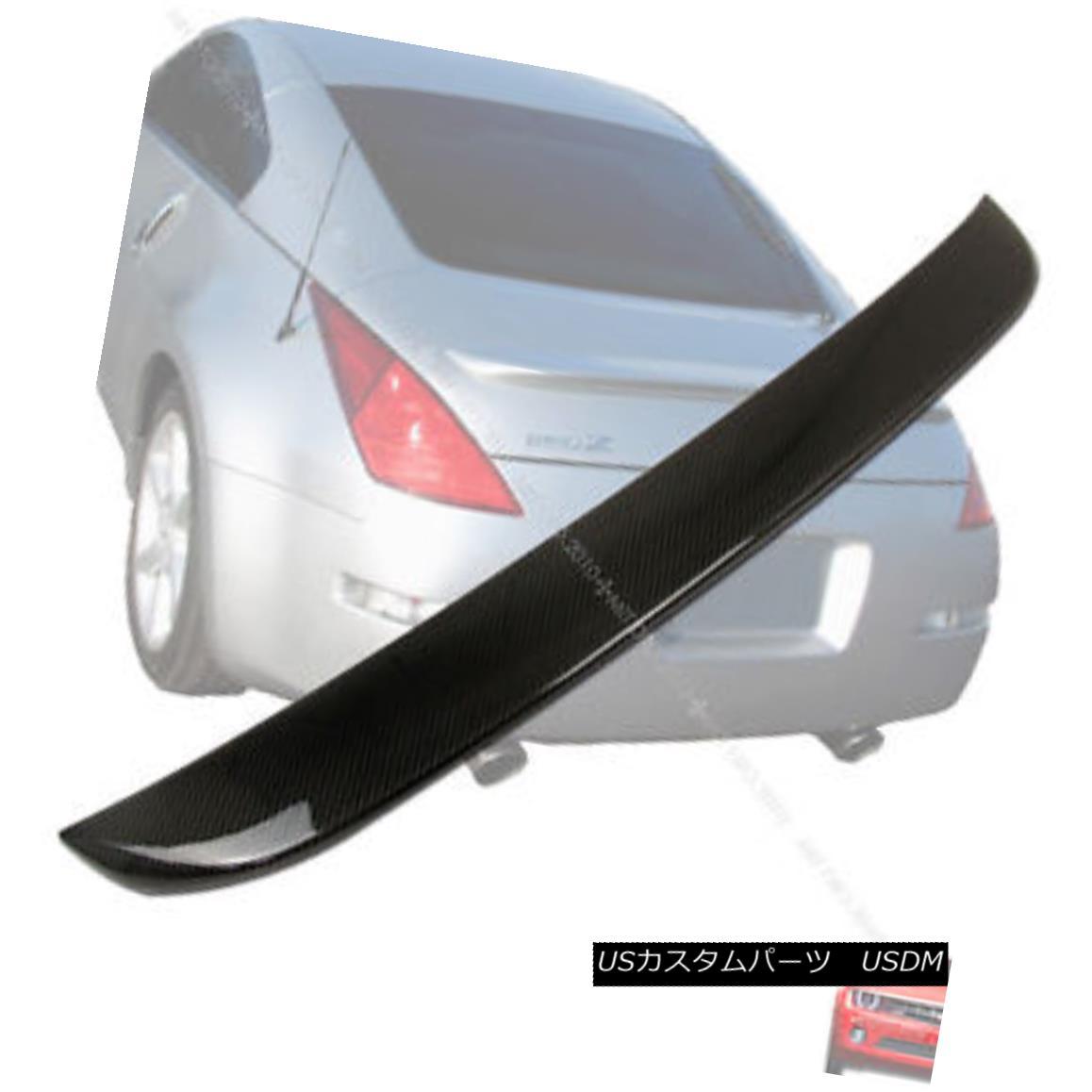 エアロパーツ Carbon For Nissan 350Z Fairlady Z33 Coupe OE Boot Trunk Spoiler 03+ Carbon for Nissan 350ZフェアレディZ33クーペOE Boot Trunk Spoiler 03+
