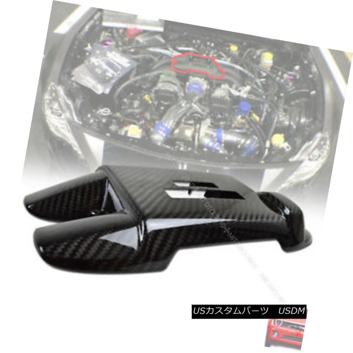 エアロパーツ 2014 For Scion FRS Subaru BRZ GT86 Toyota 86 Carbon Fiber Engine Motor Cover § サイオンFRS用スバルBRZ GT86トヨタ86炭素繊維エンジン用モーターカバー
