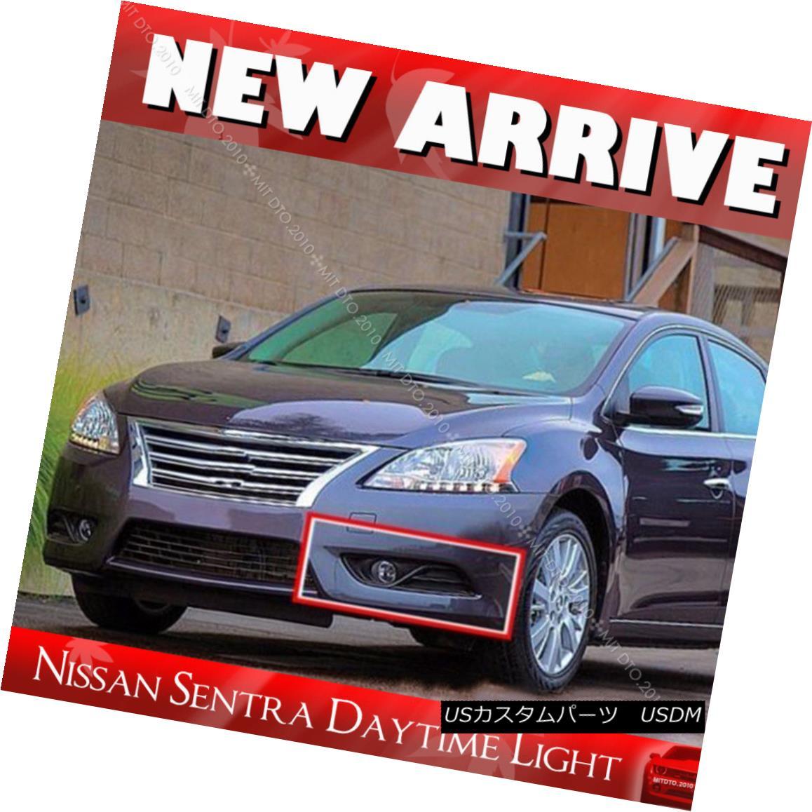 エアロパーツ DRL LED Daytime Running Lights For Nissan Sentra 2013-2015 Nissan Sentra 2013-2015のDRL LEDデイタイムランニングライト