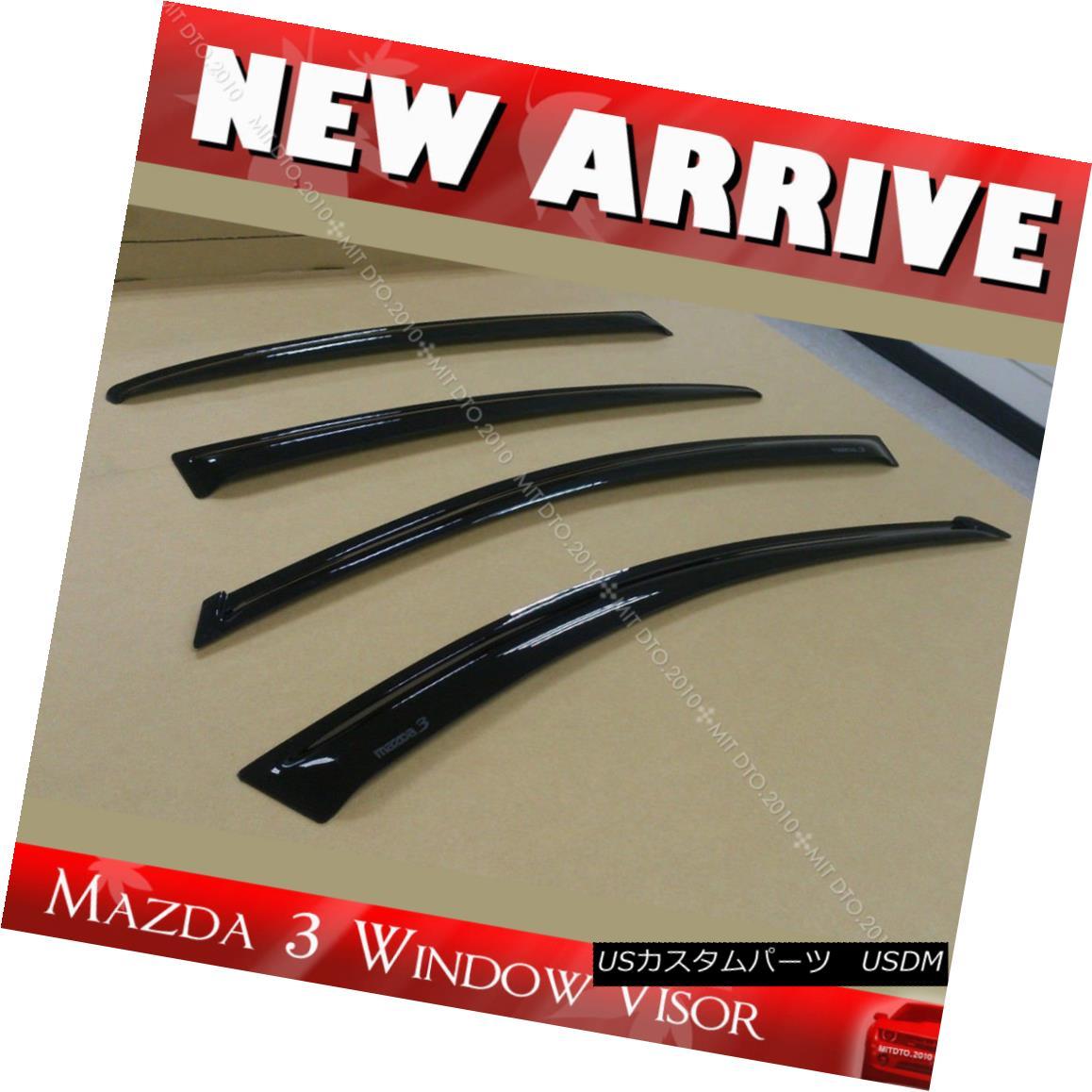 エアロパーツ Mazda 3 2010-2012 4D Window Visor Vent Sun Shade Rain Guard 4pcs マツダ3 2010-2012 4Dウィンドウバイザーベントサンシェイドレインガード4本