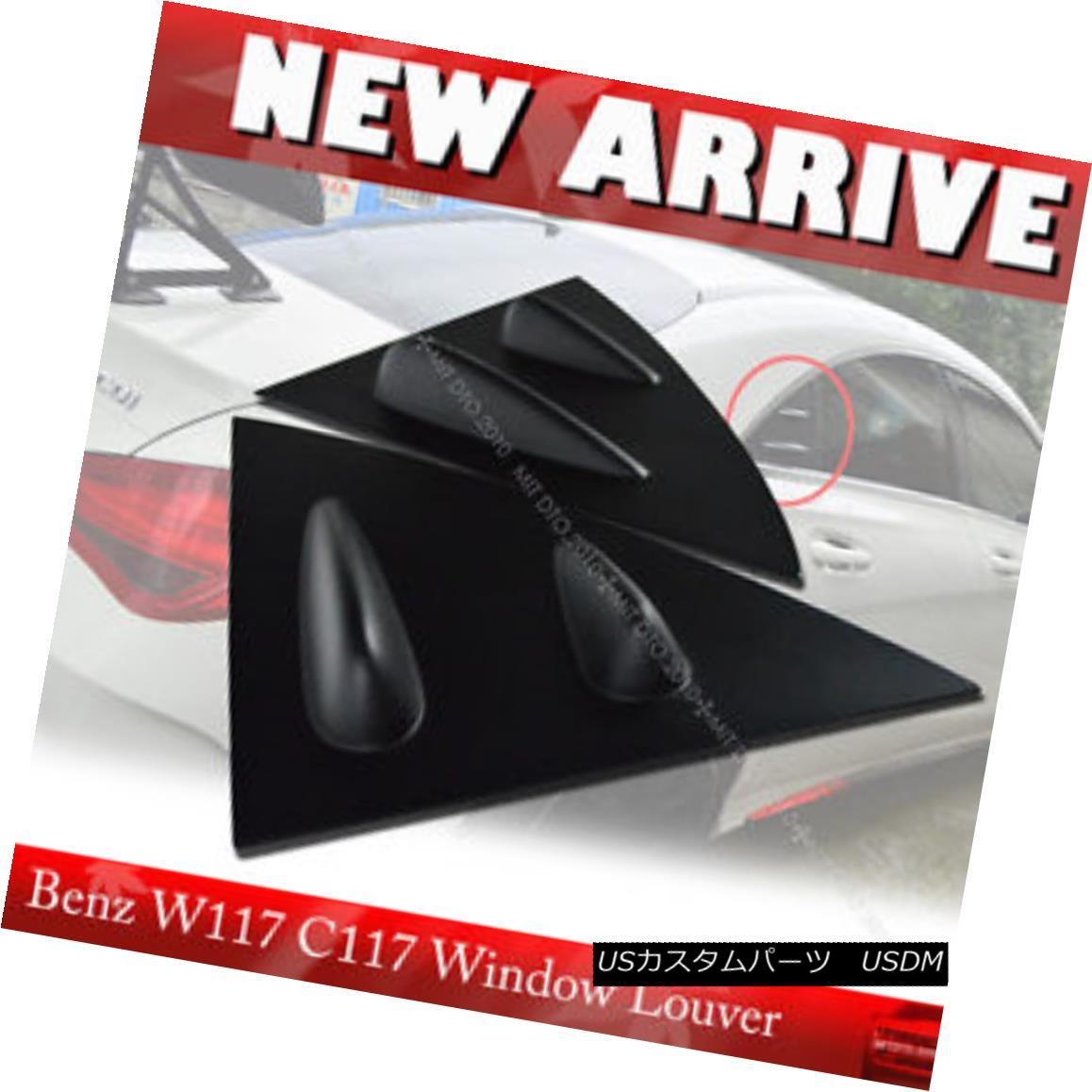 エアロパーツ MATTE BLACK MERCEDES BENZ C117 W117 CLA-CLASS SIDE WINDOW LOUVER CLA250 § MATTE BLACK MERCEDESベンツC117 W117 CLA-CLASSサイドウインドウLOUVER CLA250