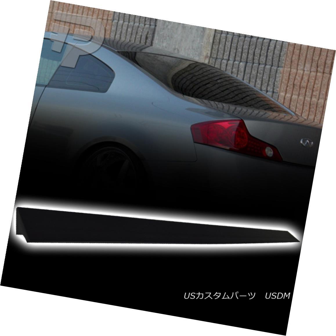 エアロパーツ PUF 2007 Unpainted For Infiniti Rear Window Visor Roof Spoiler G35 G45 V35 Coupe PUF 2007未塗装インフィニティ用リアウィンドウバイザールーフスポイラーG35 G45 V35クーペ
