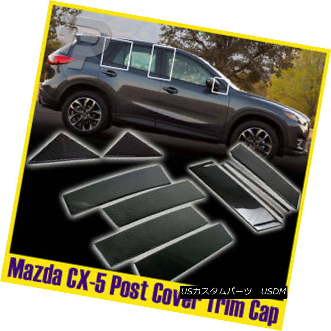エアロパーツ FOR Mazda CX-5 CX5 SUV Hatchback Carbon Side Post Pillar Cover 2013 2016 Trim FOR Mazda CX-5 CX5 SUVハッチバックカーボンサイドポストピラーカバー2013 2016トリム