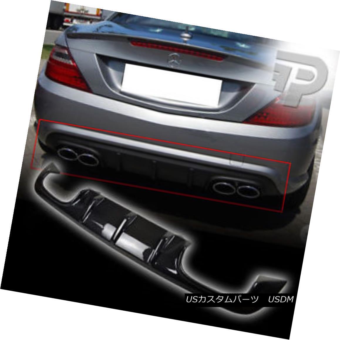エアロパーツ SLK550 Look Carbon Fiber Rear Bumper Diffuser for 2011+ R172 SLK250 SLK350 SLK550は、2011年+ R172 SLK250 SLK350用カーボンファイバーリアバンパーディフューザーを探します