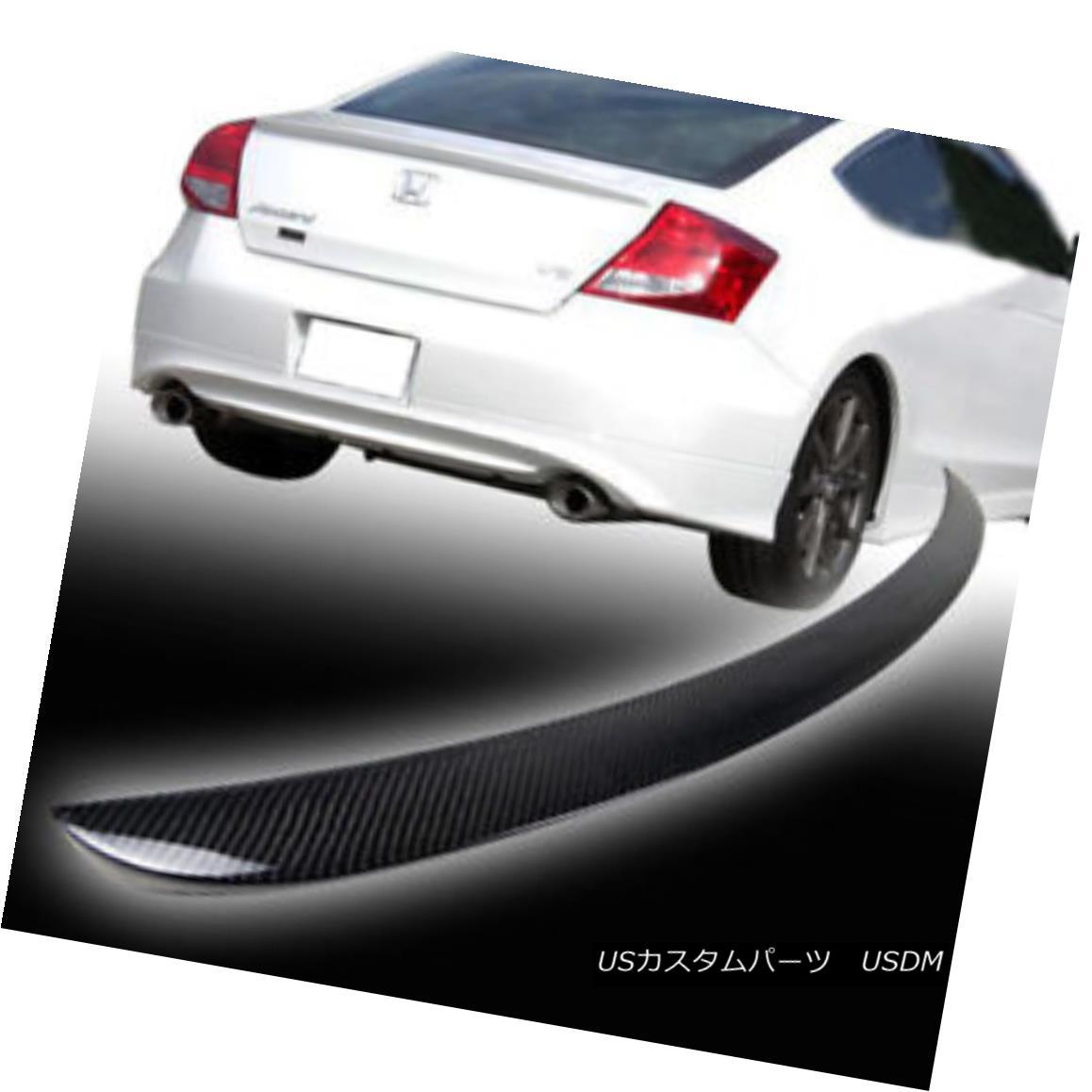 エアロパーツ Fast Ship! Carbon Fiber Honda Accord OE Type 2DR Coupe Rear Trunk Spoiler Wing▼ 速い船! 炭素繊維ホンダアコードOEタイプ2DRクーペリアトランクスポイラーウィング?