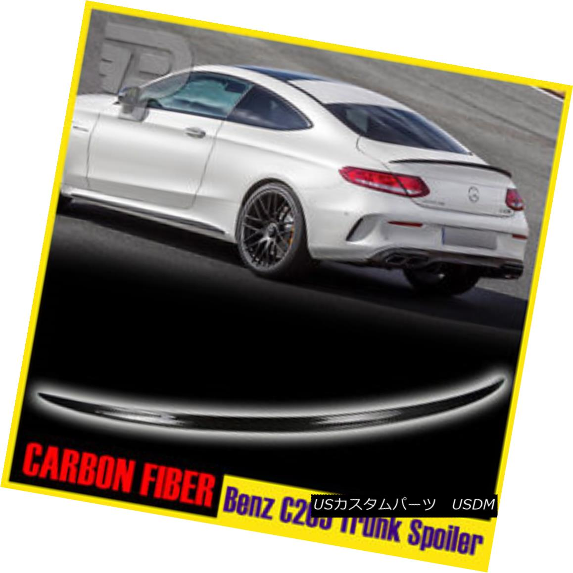 エアロパーツ Carbon Benz C-Class C205 coup? AM-Look Rear Boot Trunk Spoiler Wing 17 カーボン・ベンツCクラスC205クーペAM-Lookリア・ブート・トランク・スポイラー・ウィング17