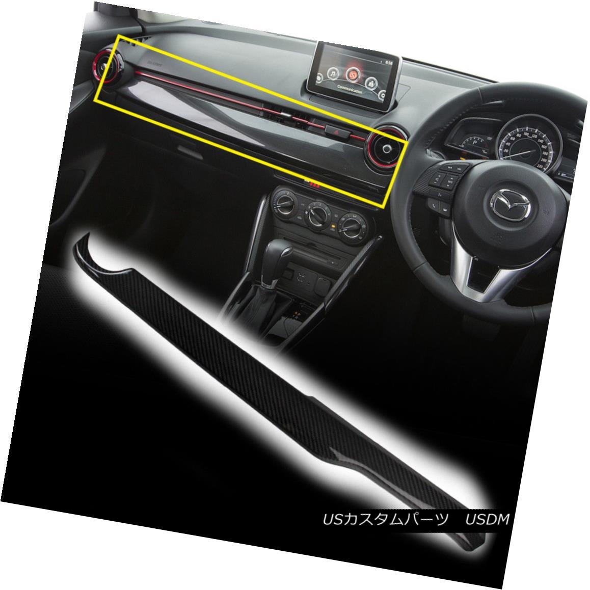 エアロパーツ Carbon Mazda Miata MX-5 ND 4th Center Console Panel Trim Fit AS Right Drive 17 カーボンマツダMiata MX-5 ND 4thセンターコンソールパネルトリムフィットAS右ドライブ17
