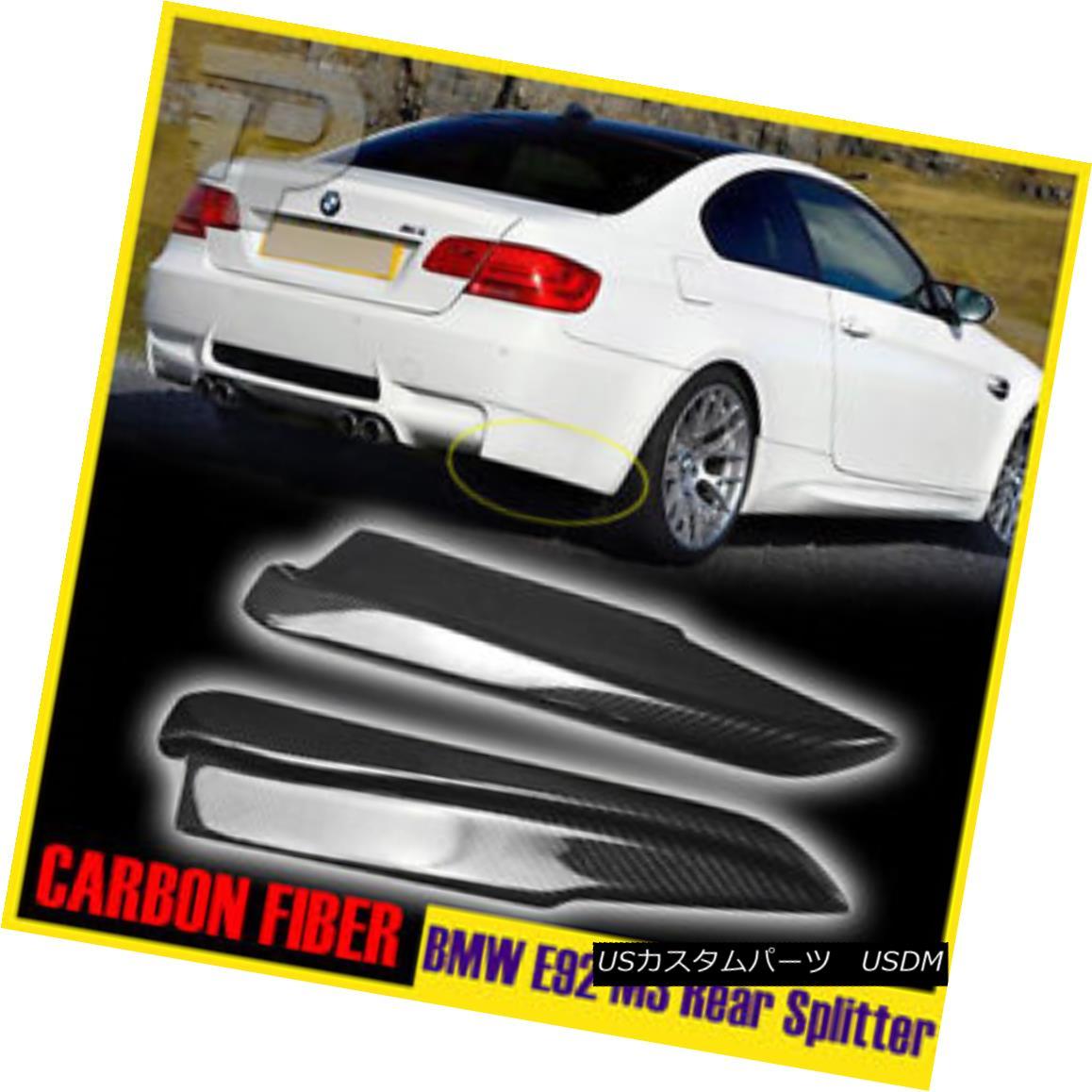 エアロパーツ Carbon Fiber Splitter Rear Bumper Lip Spoiler 2Pcs E92 E93 M3 BMW 3-Series カーボンファイバースプリッターリアバンパーリップスポイラー2個E92 E93 M3 BMW 3シリーズ