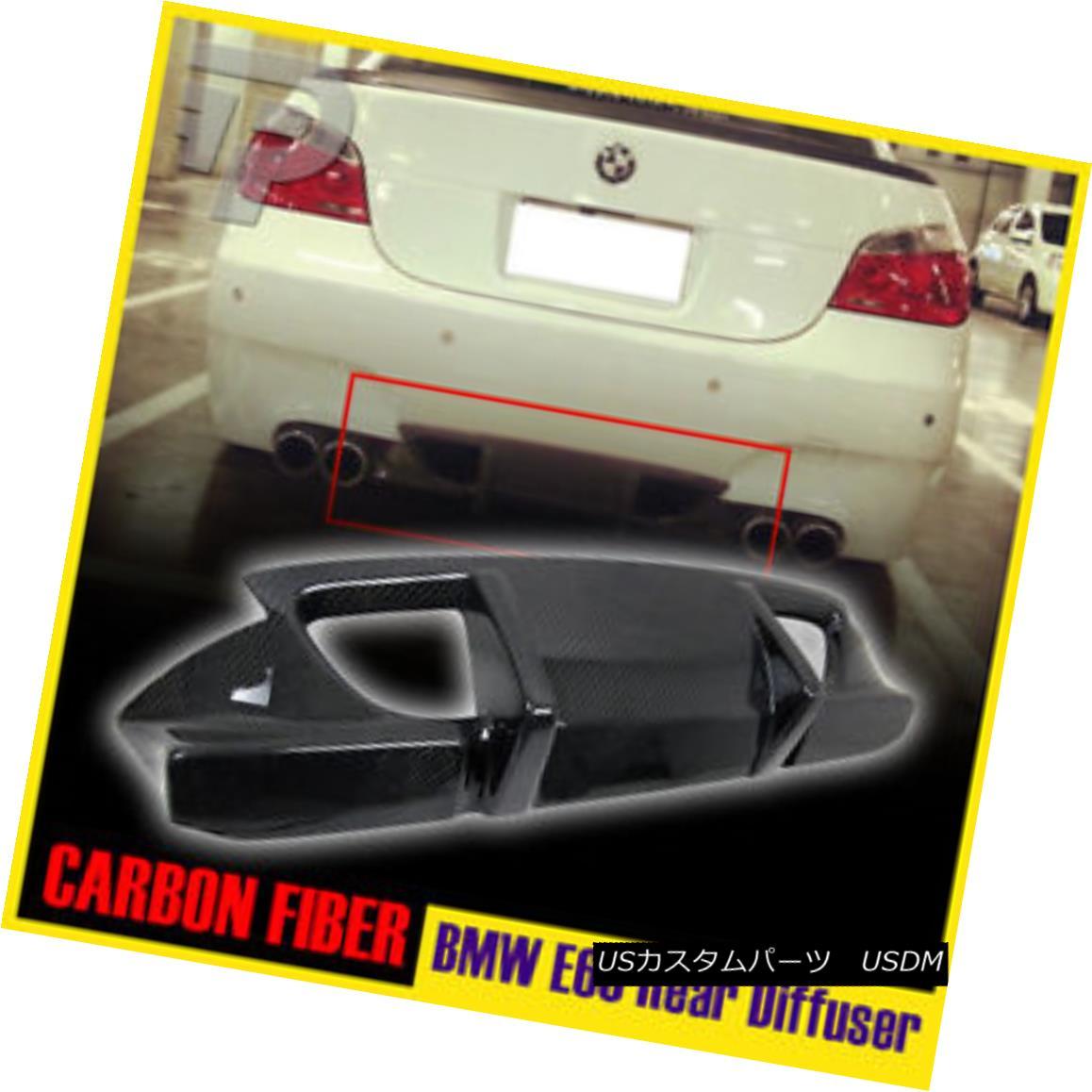 エアロパーツ 06-10 Carbon Fiber BMW 5-SERIES E60 4DR SEDAN M5 Model Rear Bumper Diffuser 06-10カーボンファイバーBMW 5シリーズE60 4DRセダンM5モデルリアバンパーディフューザー