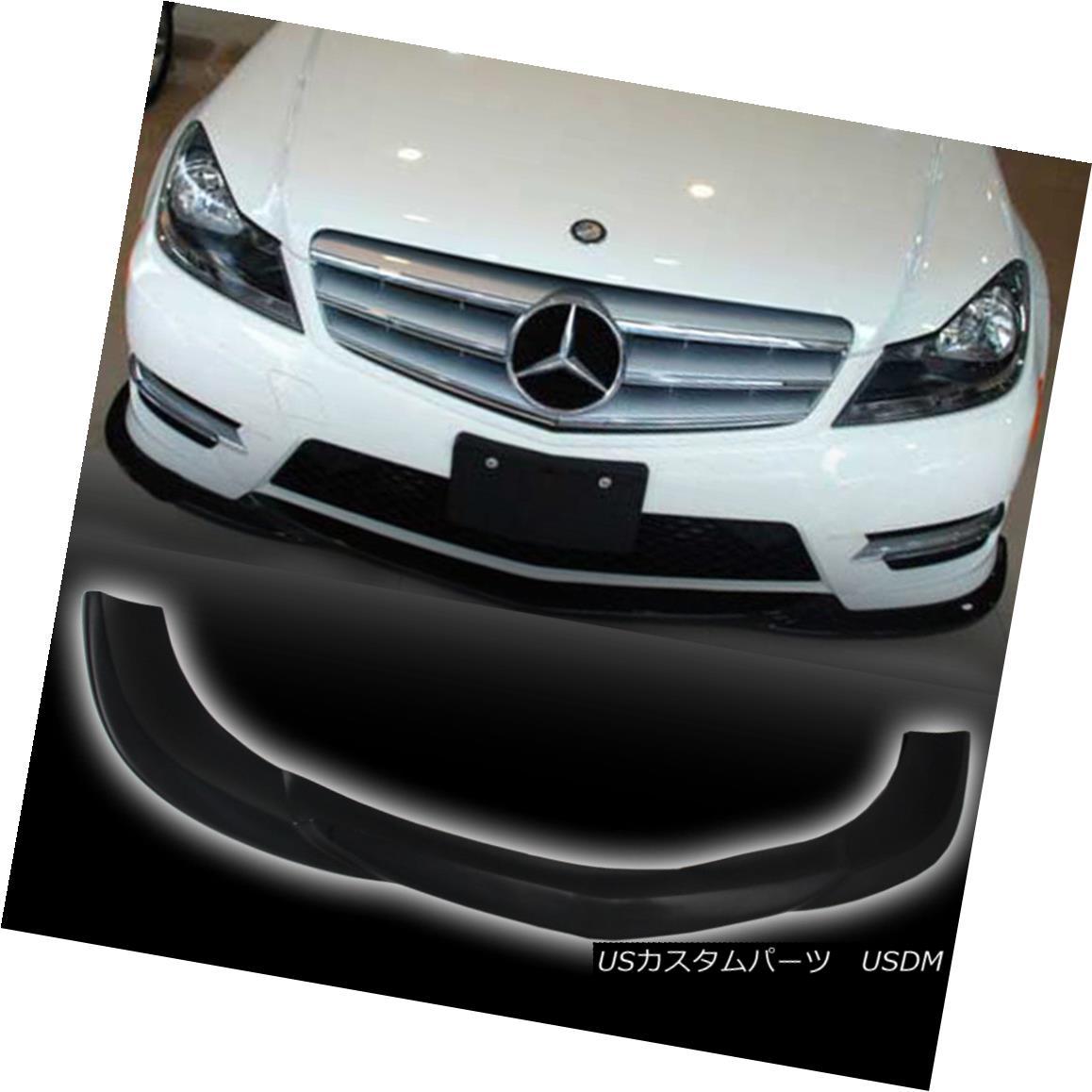 エアロパーツ Mercedes BENZ C-Class W204 Sedan LCI Facelift Bumper Lip Spolier Matte Black メルセデスベンツCクラスW204セダンLCIフェイスリフトバンパーリップスポイラーマットブラック