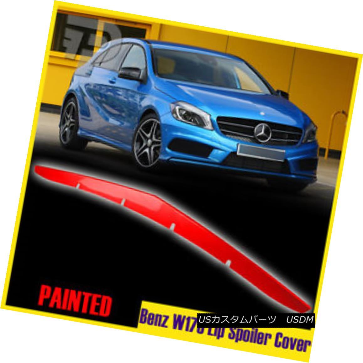 For Mercedes BenZ A-Class W176 5DR E43 A-TYPE Rear Side Flaps Splitter Black