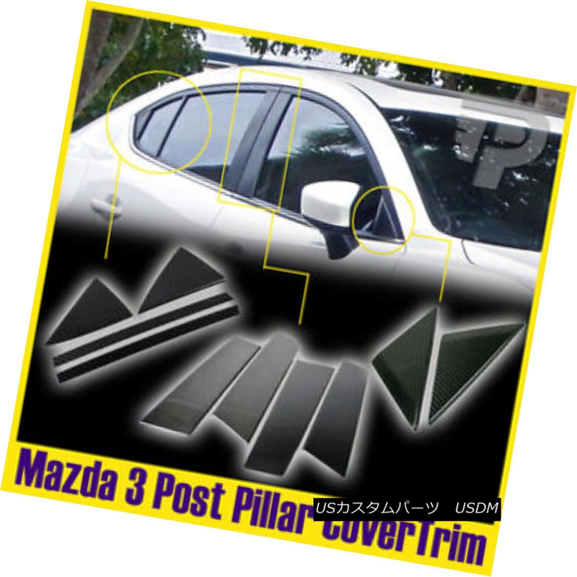 エアロパーツ Carbon For Mazda 3 3rd 4DR 5DR Side Pillar Post Cover Trim Cap 14 15 16 17 マツダ用カーボン3 3rd 4DR 5DRサイドピラーポストカバートリムキャップ14 15 16 17