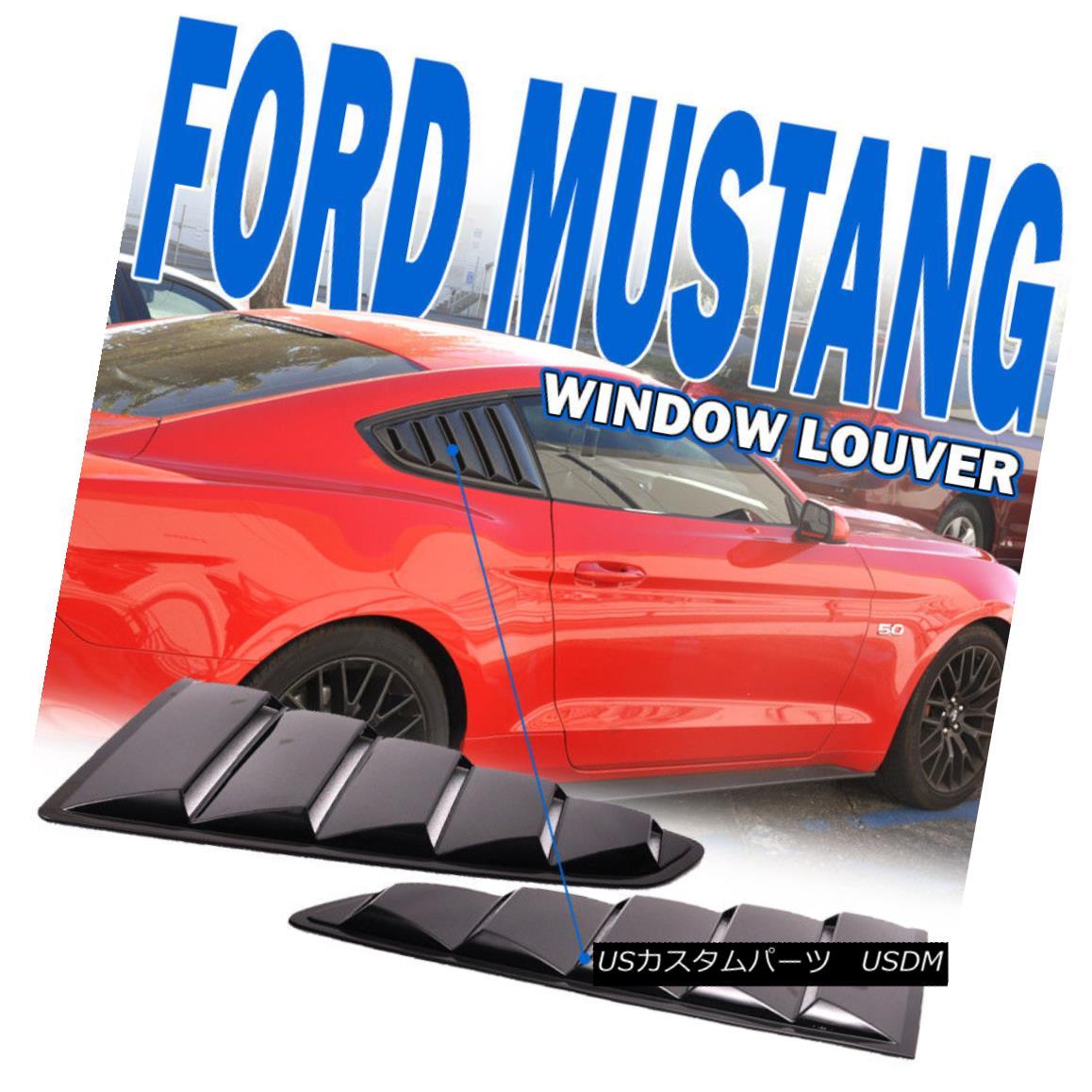 エアロパーツ Fits 15-17 18 Ford Mustang OE Style Painted # G1 Shadow Black Window Louver - PP フィット15?17 18フォードマスタングOEスタイル#G1シャドーブラックウィンドウルーバー - PP