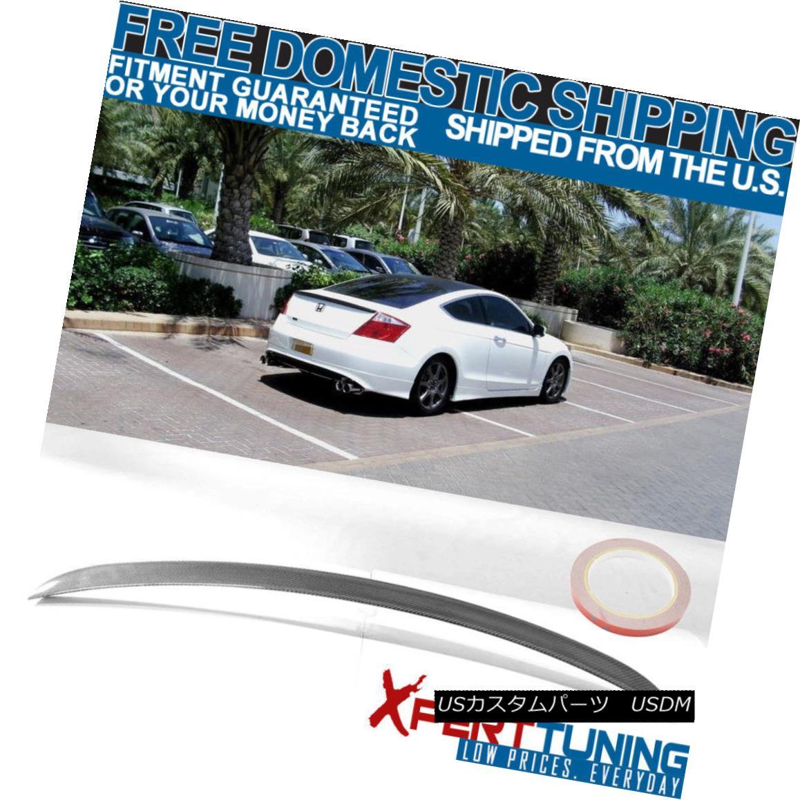 エアロパーツ 08-12 Honda Accord 2Dr OE Factory Style CF Carbon Fiber Trunk Spoiler 08-12 Honda Accord 2Dr OEファクトリースタイルCFカーボンファイバートランク・スポイラー