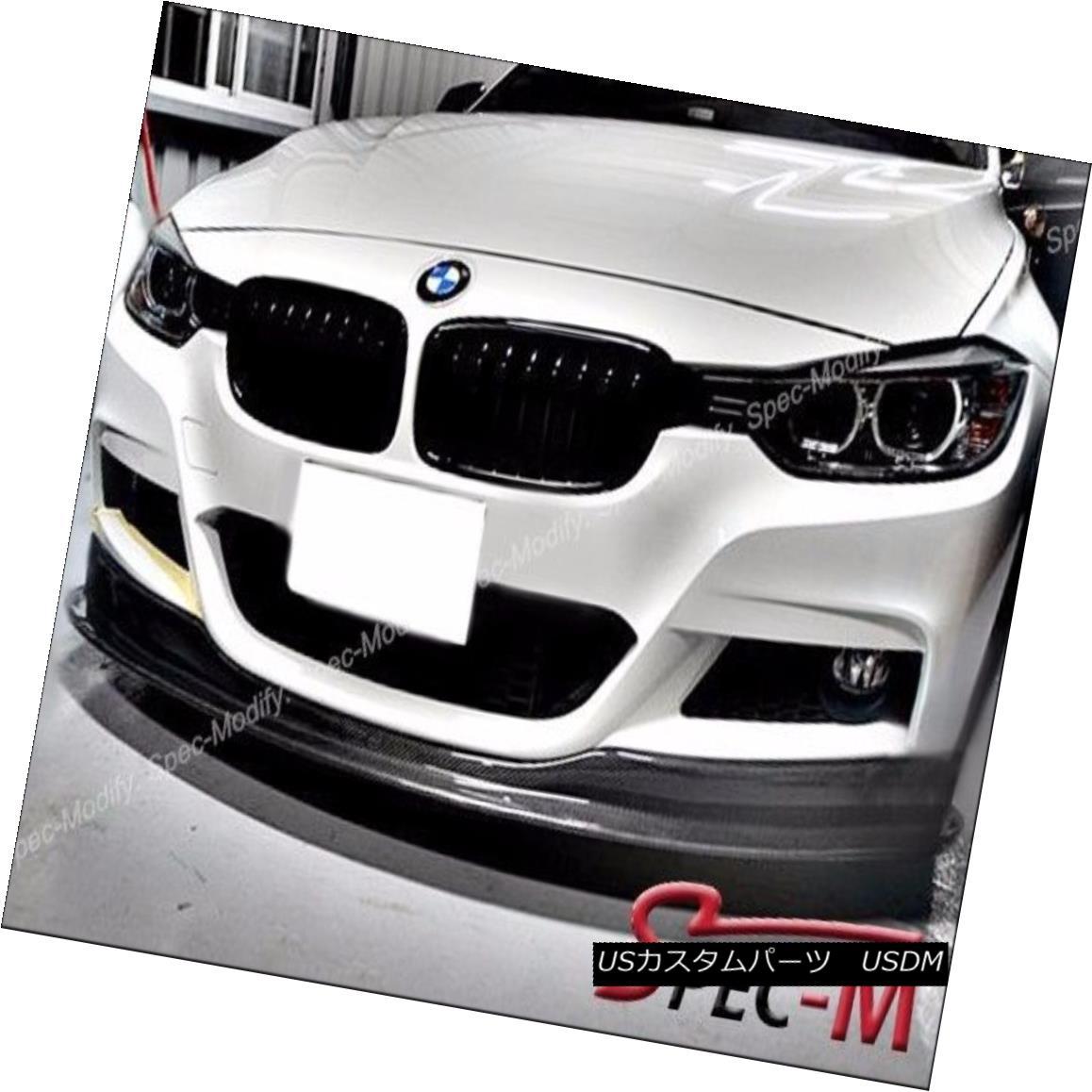 エアロパーツ Fit BMW F30 F31 328i 335i DP II Carbon Fiber Front Bumper Spoiler Lip 2012-2015 フィットBMW F30 F31 328i 335i DP IIカーボンファイバーフ