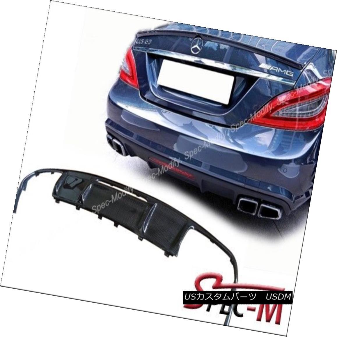 エアロパーツ CLS63 AMG Carbon Fiber Rear Bumper Diffuser for 2011+ W218 CLS63 CLS550 CLS500 2011年のCLS63 AMGカーボンファイバーリアバンパーディフューザー+ W218 CLS63 CLS550 CLS500