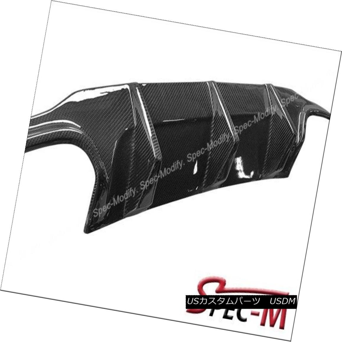 エアロパーツ Carbon Fiber Bumper Diffuser Replacement 2012+ C200 C250 C300 C350 C63AMG Sedan 炭素繊維バンパーディフューザー交換+ 2012 C200 C250 C300 C350 C63AMGセダン