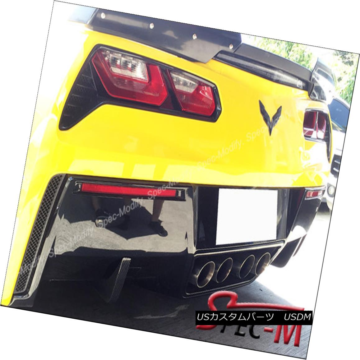 エアロパーツ 2014+ Corvette C7 Z06 Stingray Z51 JPM Carbon Fiber Rear Bumper Diffuser Fins 2014+コルベットC7 Z06スティングレイZ51 JPMカーボンファイバーリアバンパーディフューザーフィン
