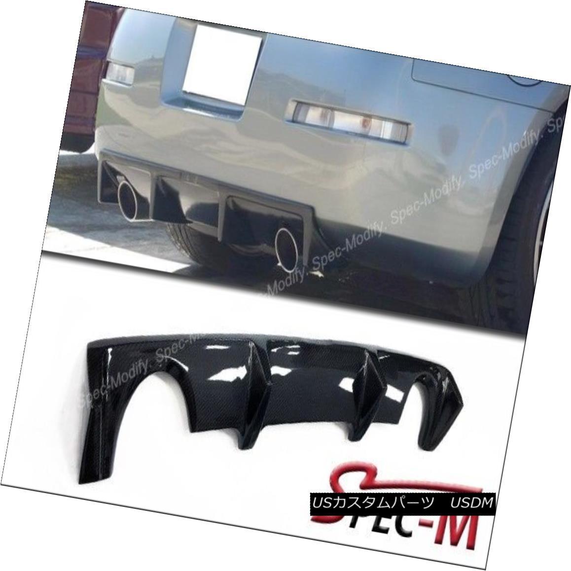 Carbon Fairlady DPカーボンファイバーリアバンパーディフューザーフィット日産350Z Diffuser Z33フェアレディZ Add Z33 Fiber エアロパーツ Rear On DP Bumper Fit 350Z Nissan Z