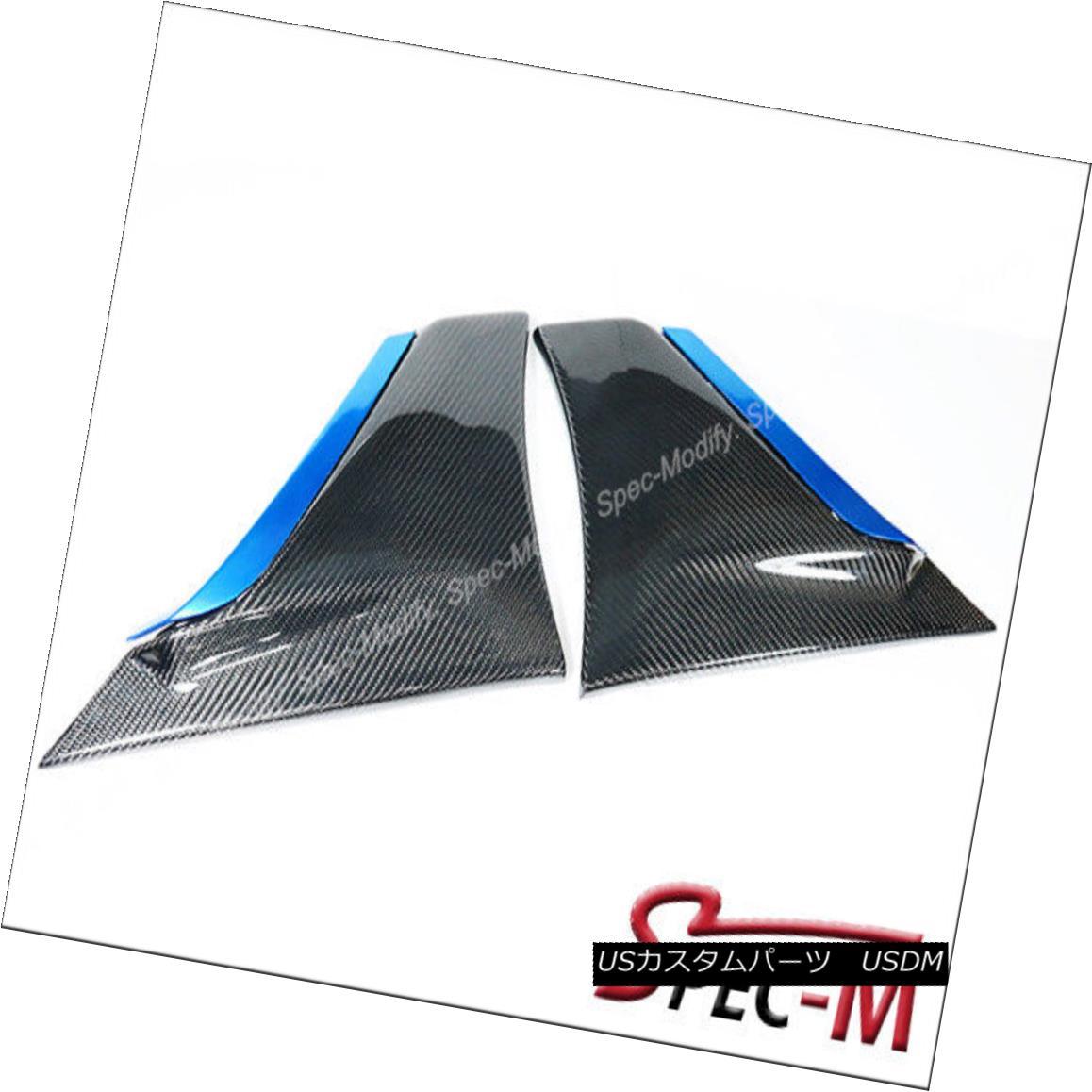売れ筋 車用品 バイク用品 >> パーツ 外装 エアロパーツ その他 JPM 国産品 Carbon Fiber Z06 C7コルベットスティングレー用に機能しない下部ブレーキスクープ Stingray Non for Functional Brake Corvette JPMカーボンファイバーZ06 Scoop Lower C7