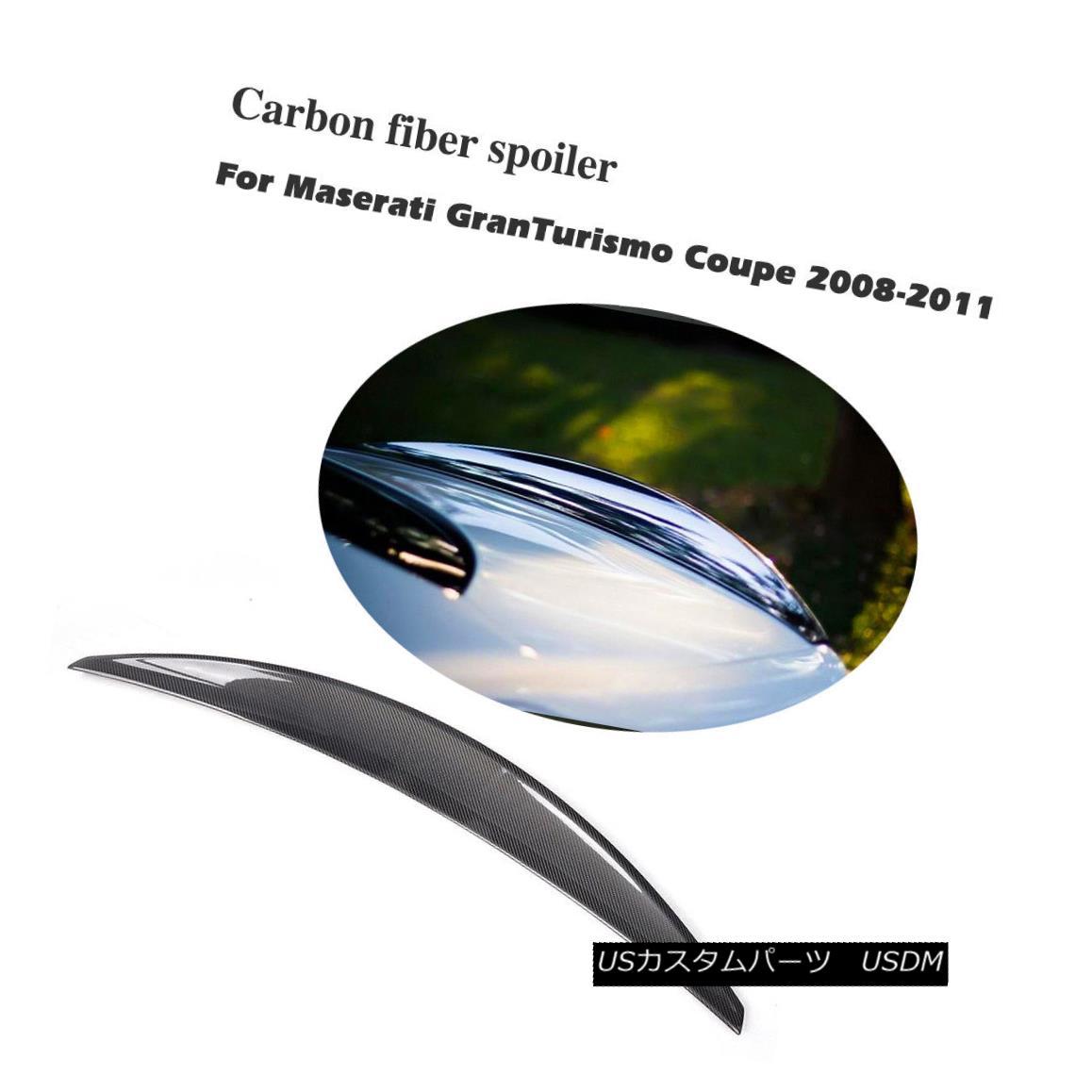 エアロパーツ Carbon Fiber Rear Spoiler Lip Wing Fit for Maserati GranTurismo Coupe 2008-2011 マセラティGranTurismo Coupeのカーボンファイバーリアスポイラーリップウイング適合
