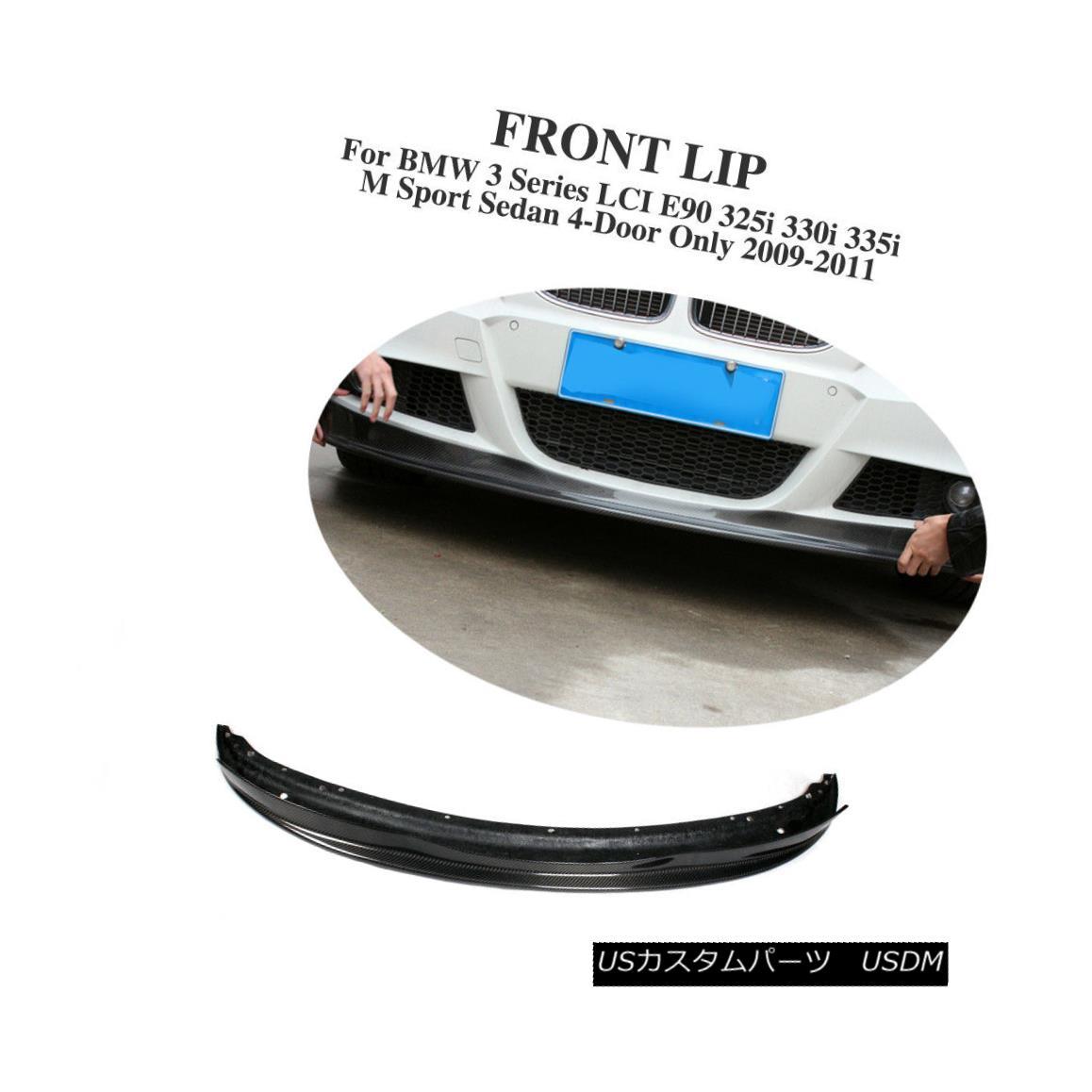 格安販売中 エアロパーツ Bumper Carbon Fiber Front Bumper Lip 09-11 Bodykit M for BMW 3 Series E90 325i M Sport 09-11 BMW 3シリーズE90 325i Mスポーツ用カーボンファイバーフロントバンパーリップボディキット09-11, タダスポーツ:7fde7b3b --- kventurepartners.sakura.ne.jp
