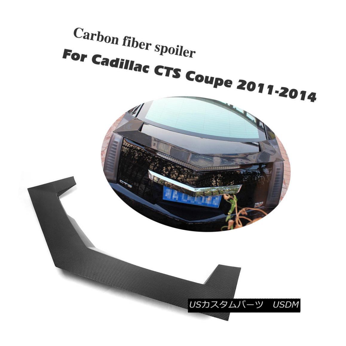 エアロパーツ Carbon Fiber Rear Bumper Spoiler Boot Wings Lip Fit for Cadillac CTS Coupe 11-14 キャデラックCTSクーペ11 - 14のためのカーボンファイバーリアバンパースポイラーブーツウィングリップフィット