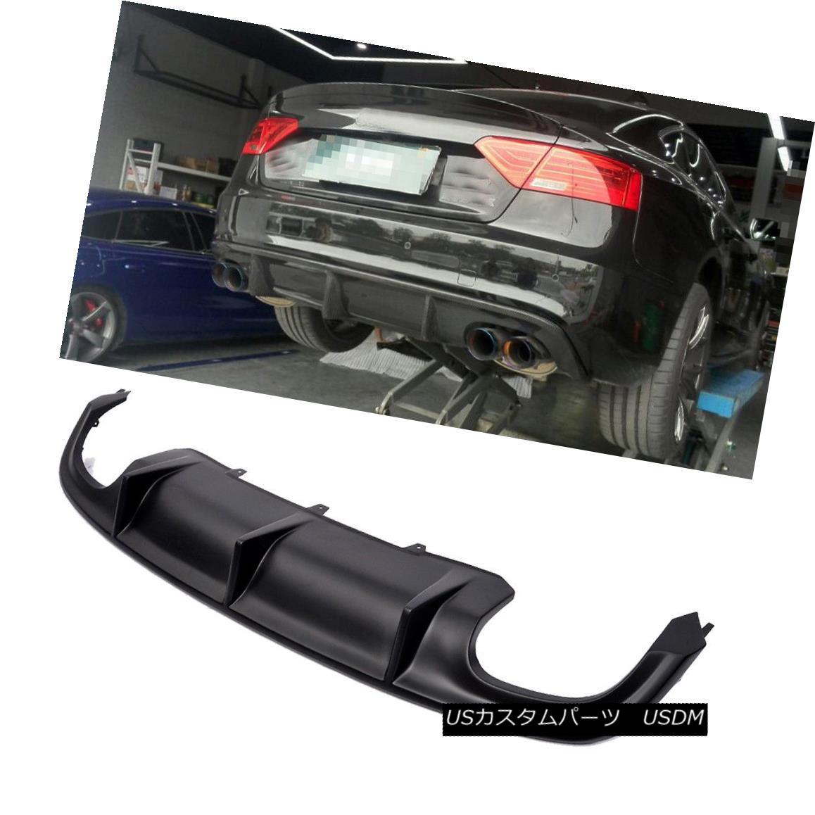 エアロパーツ FRP Rear Bumper Diffuser Auto Turning Quad Outlet Lip Chin For Audi S5 12-16 FRPリアバンパーディフューザーオートチューニングクワッドアウトレットリップチン(Audi S5 12-16用)