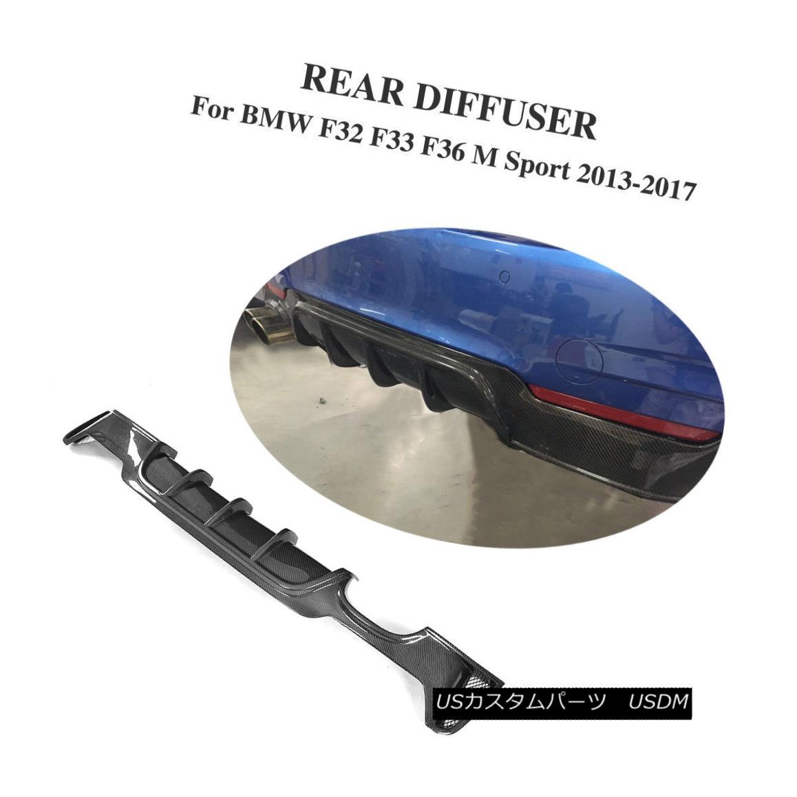 エアロパーツ Rear Diffuser Cover Carbon Fiber For BMW F32 F33 F36 M Sport 2dr 4dr 13-17 後方ディフューザーカバーBMW F32 F33 F36 Mスポーツ2dr 4dr 13-17用カーボンファイバー